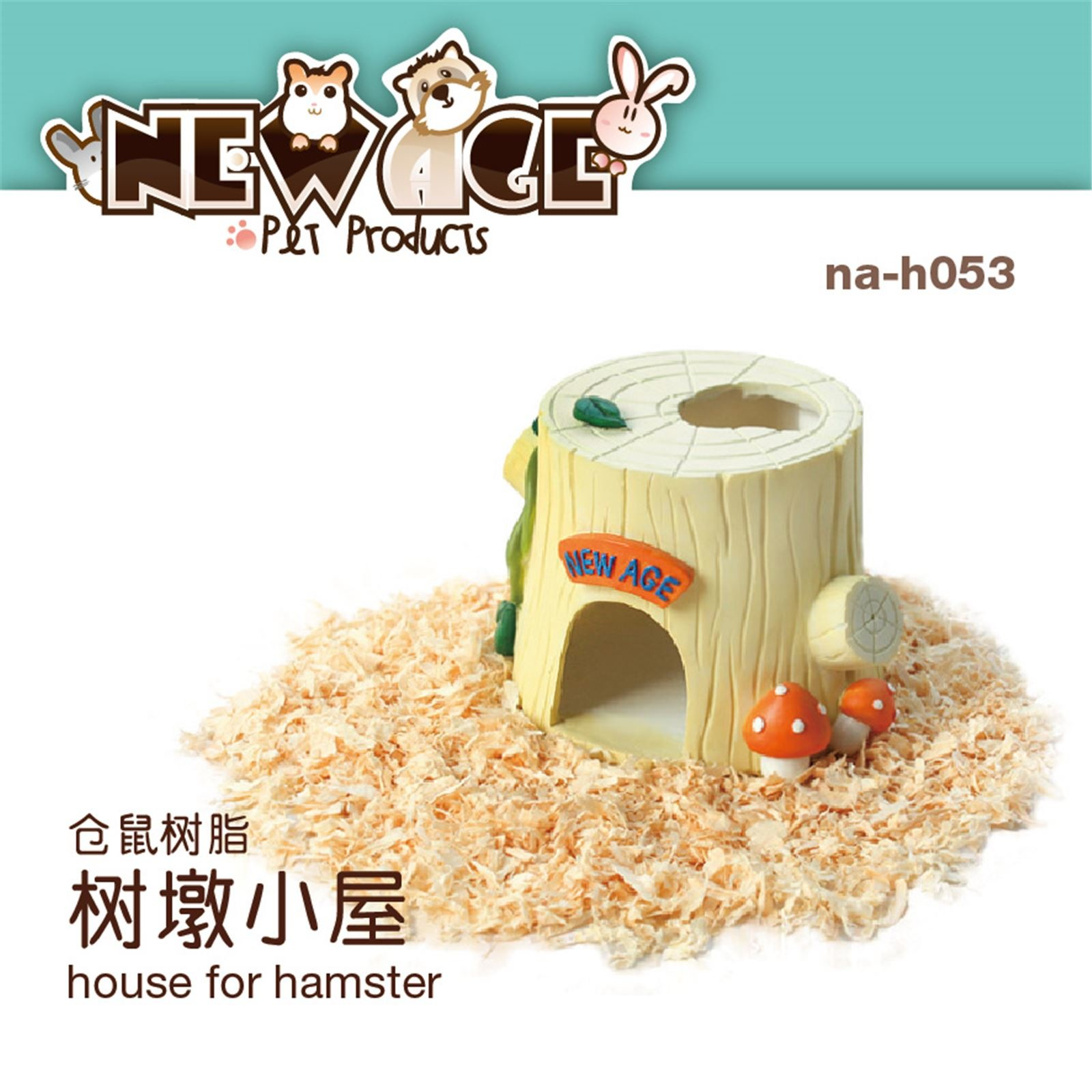 Edai New Age Hamster Tree Trunk House