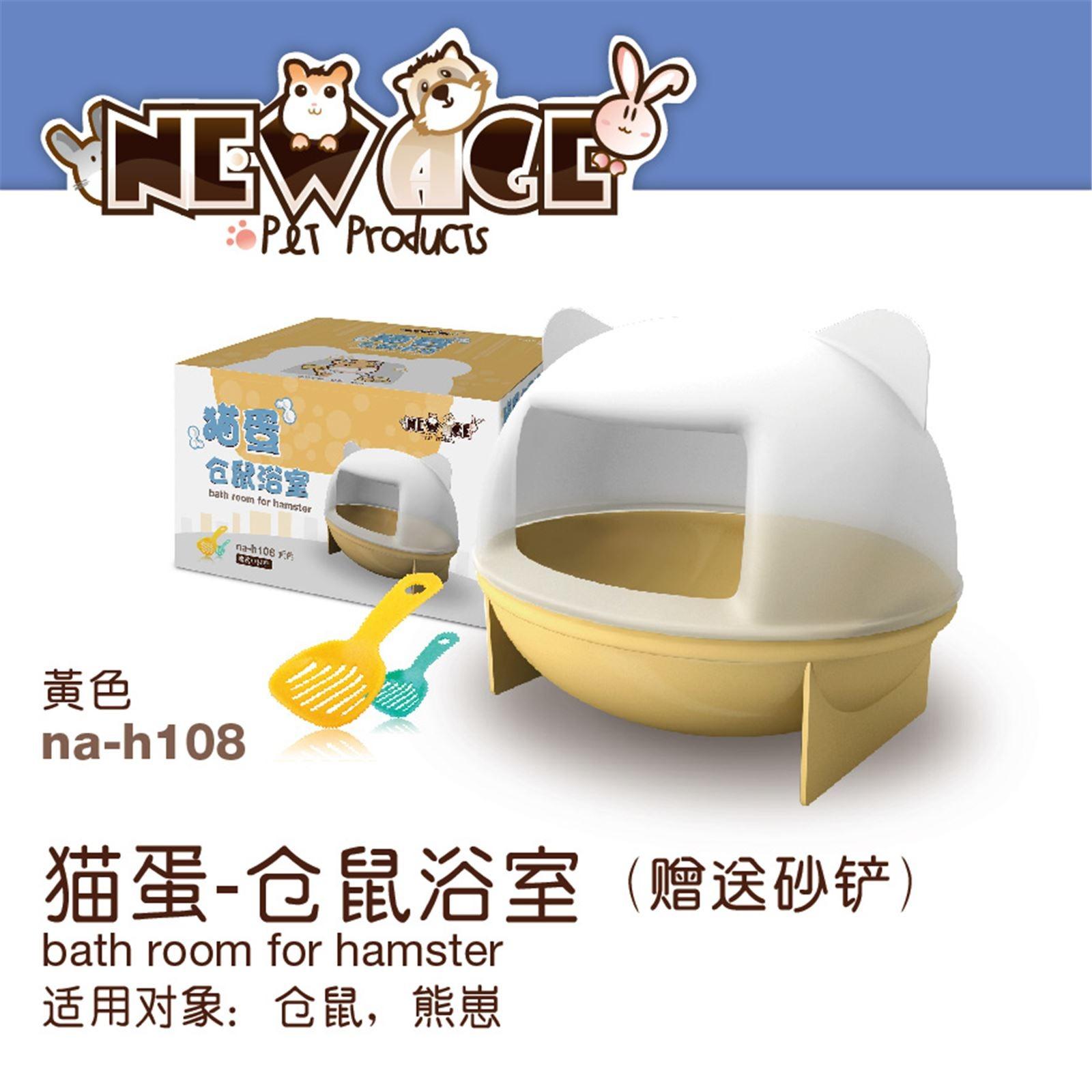 Edai New Age Hamster Kitty Bathroom Yellow