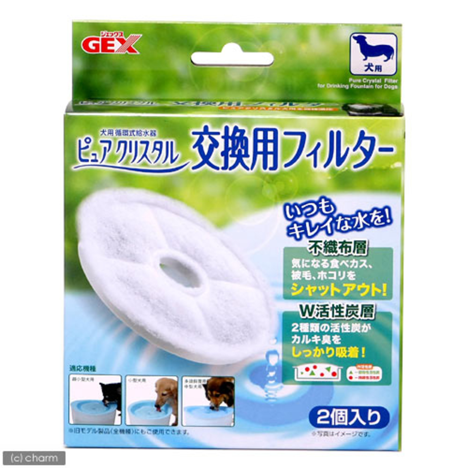 Gex Filter Cartridge for Dog