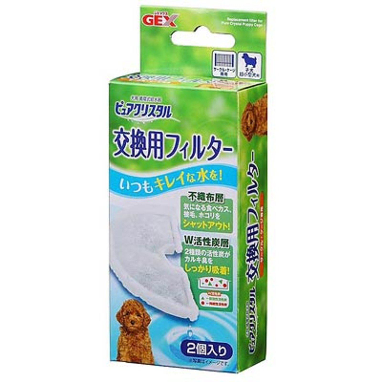 Gex Filter Cartridge for Cage PUPPY