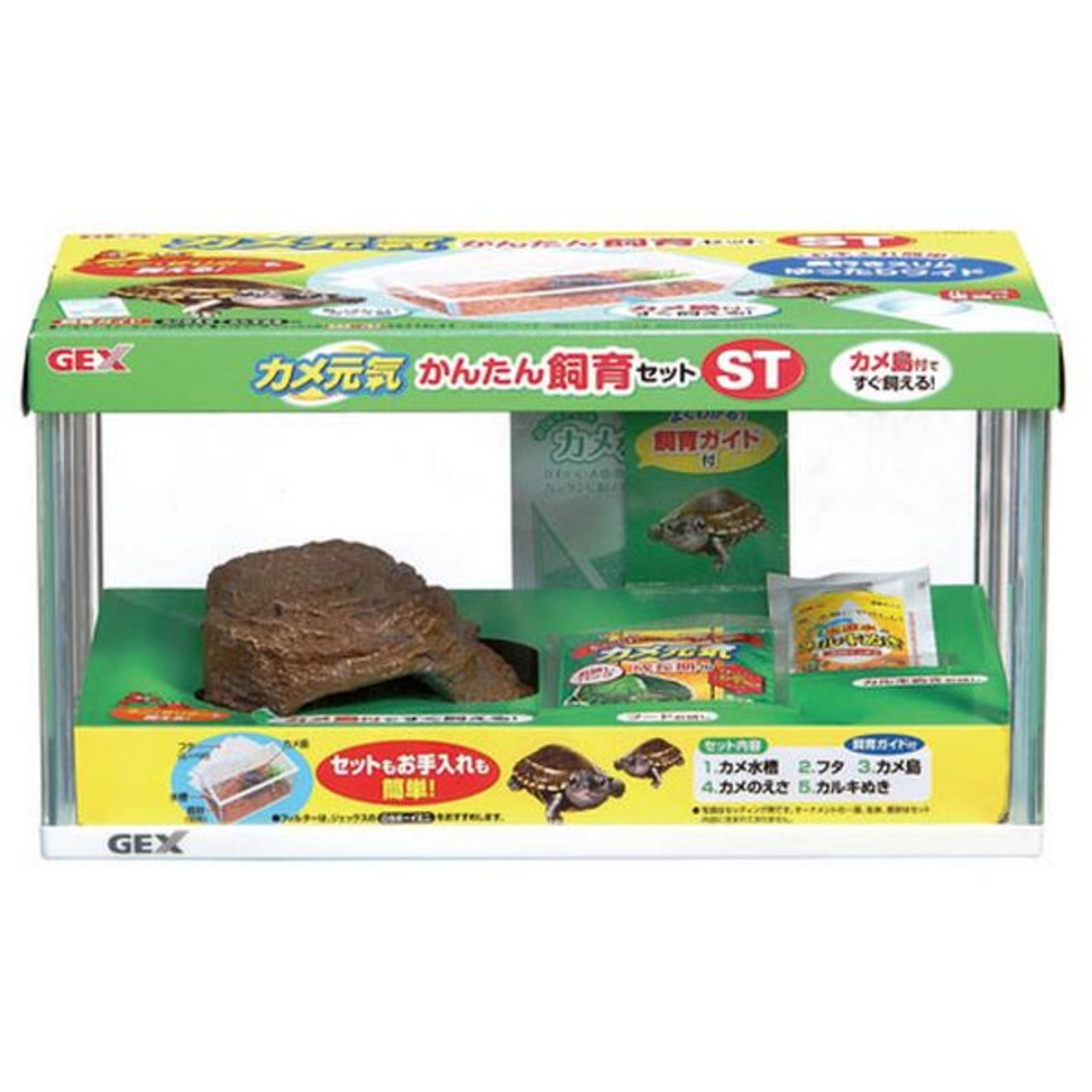 Gex Turtle Basic Kit Large