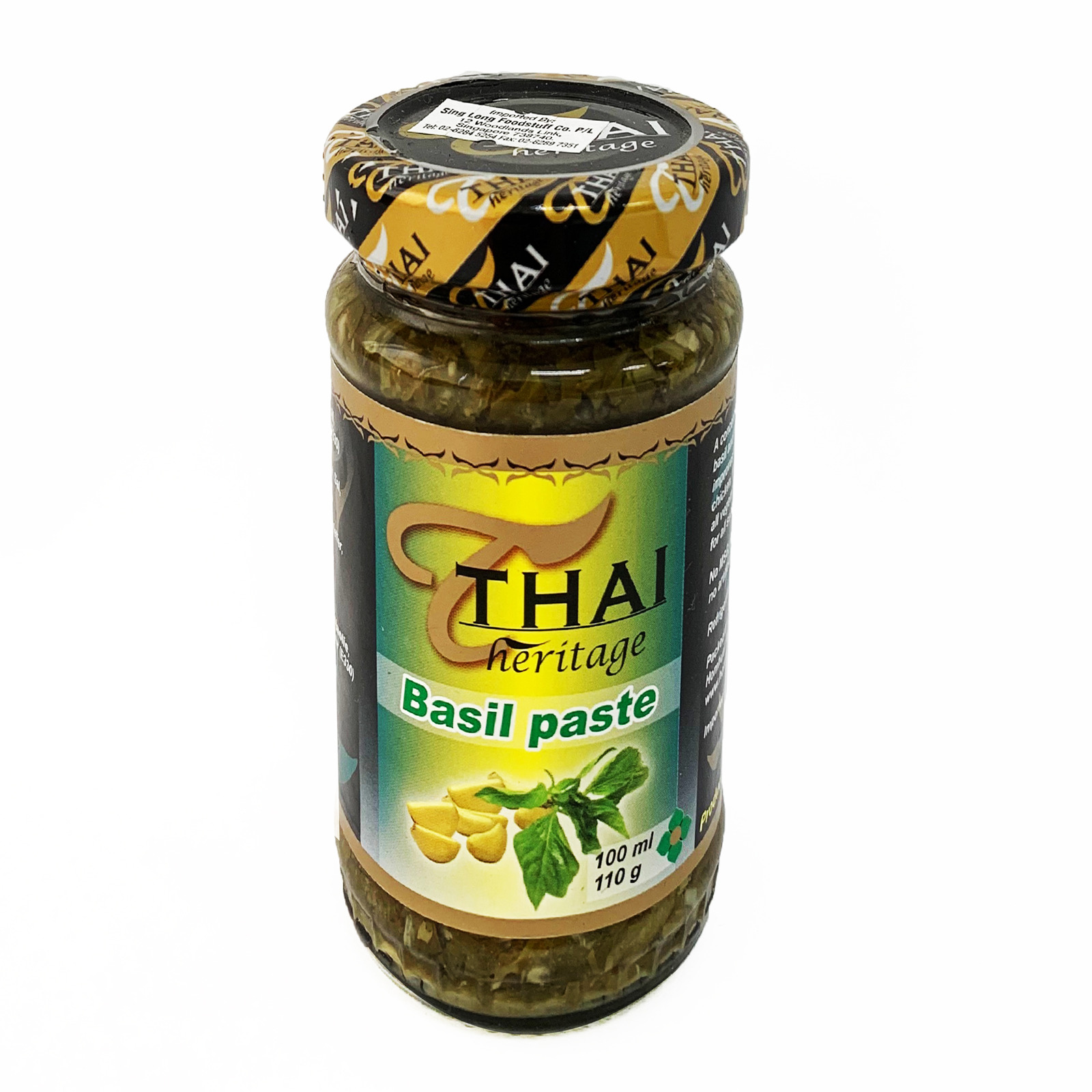 THAI HERITAGE Basil Paste