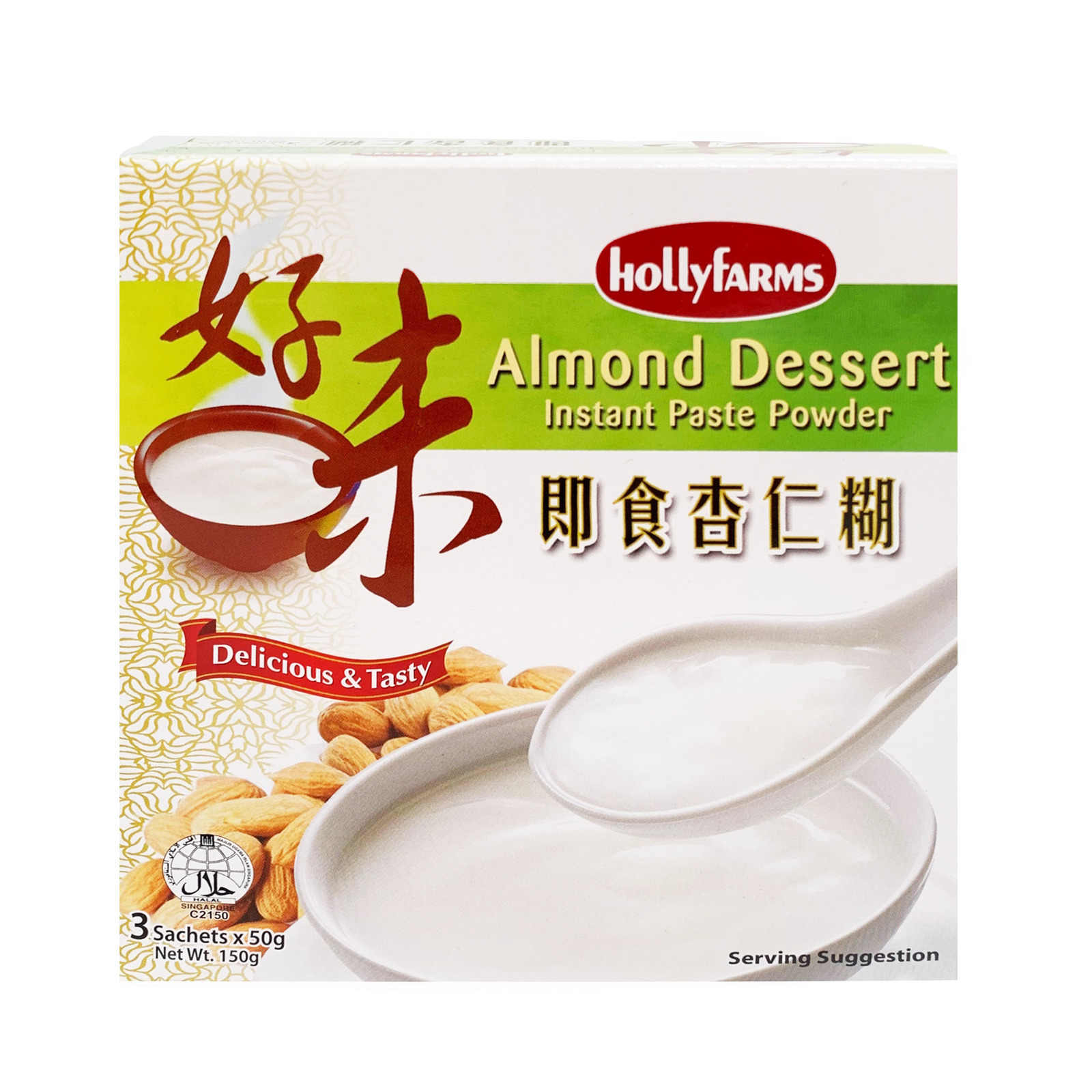 Hollyfarms Almond Paste Powder