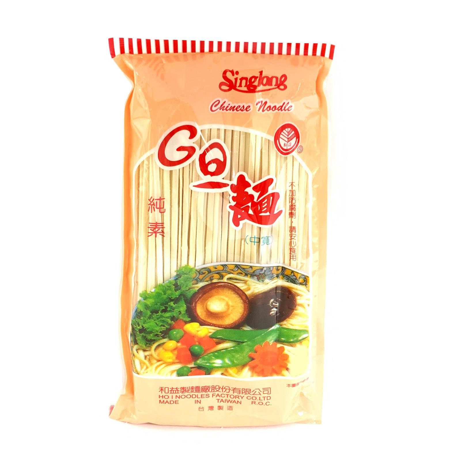 Sing Long Taiwan Egg Noodle