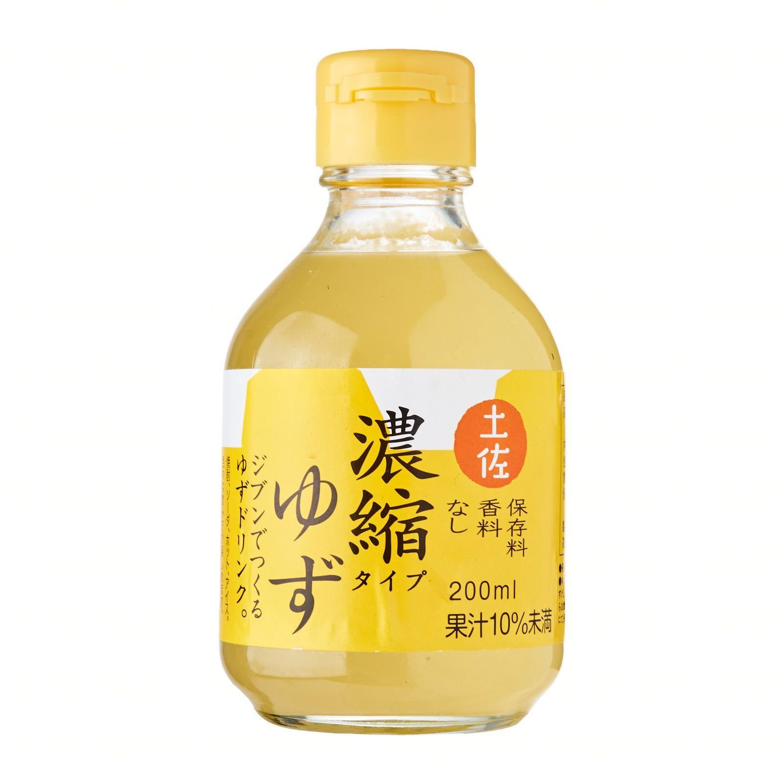 Kochi Ice Sweetened Yuzu Drink Concentrate