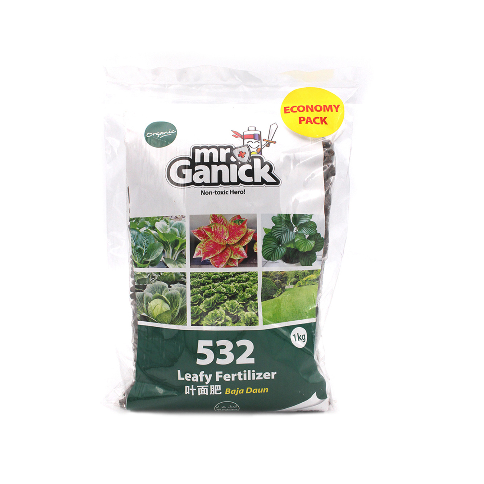 Baba Smart Grow - 532 Organic Fertilizer