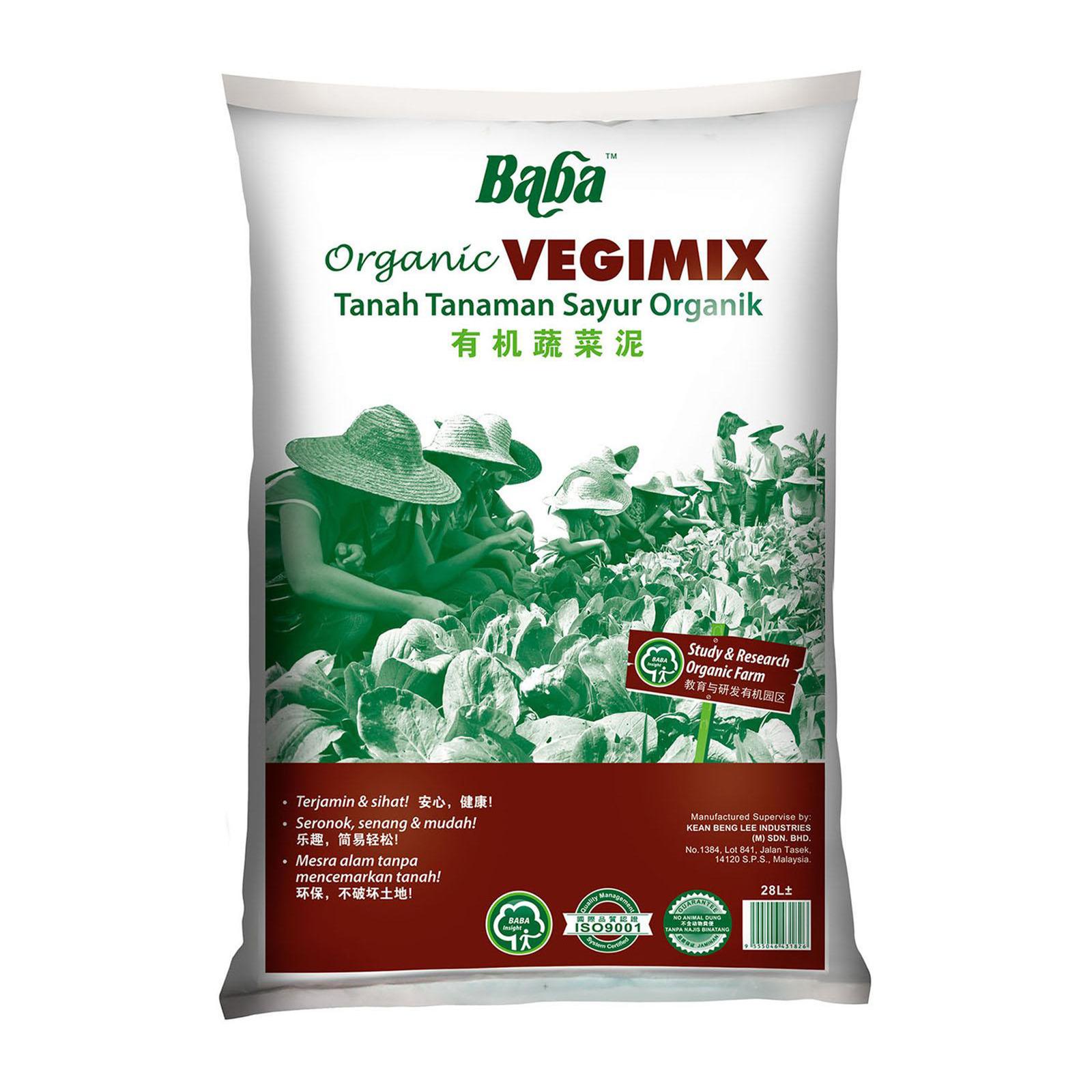 Baba Organic Vegimix Soil