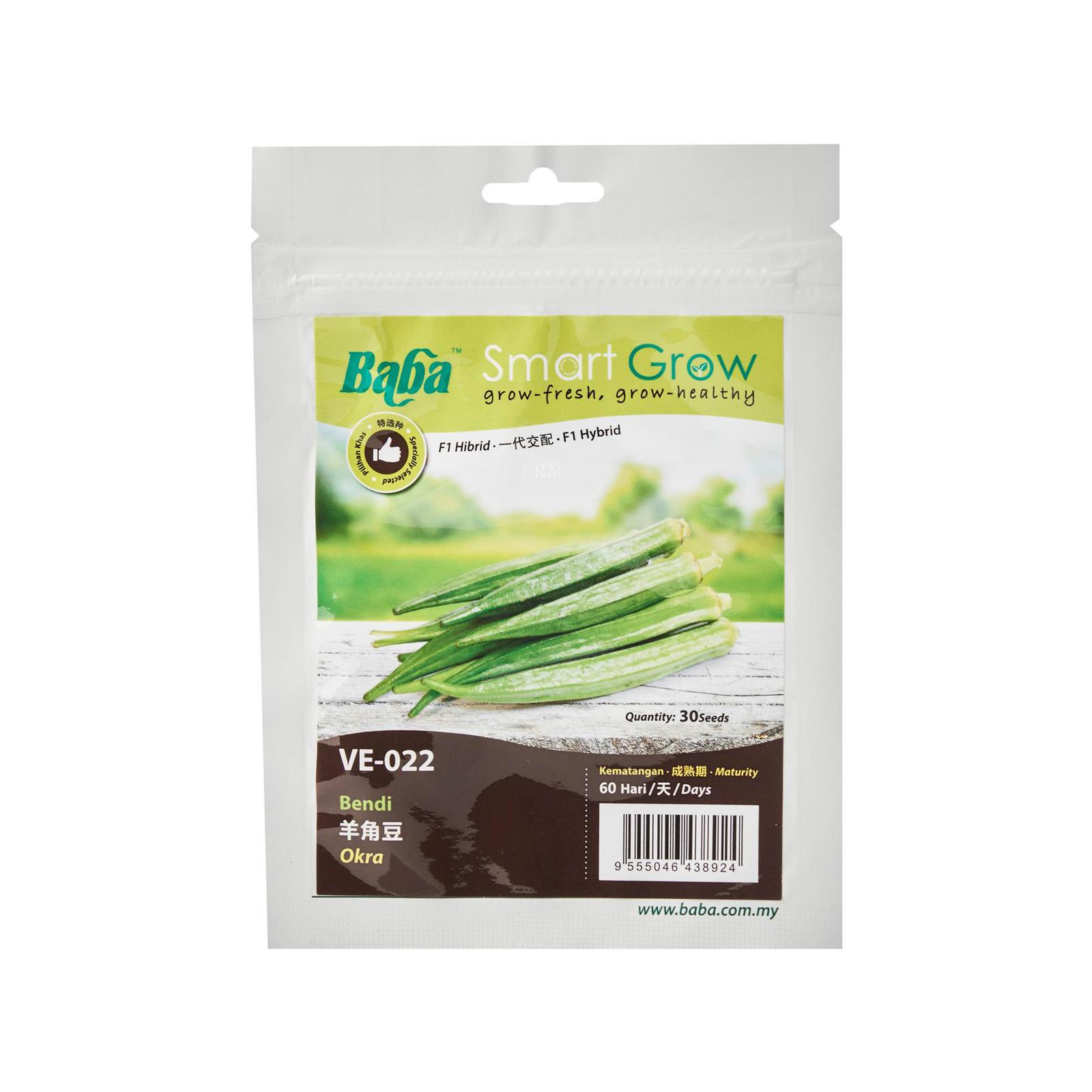 Baba Hybrid Okra Green Torpedo Seeds