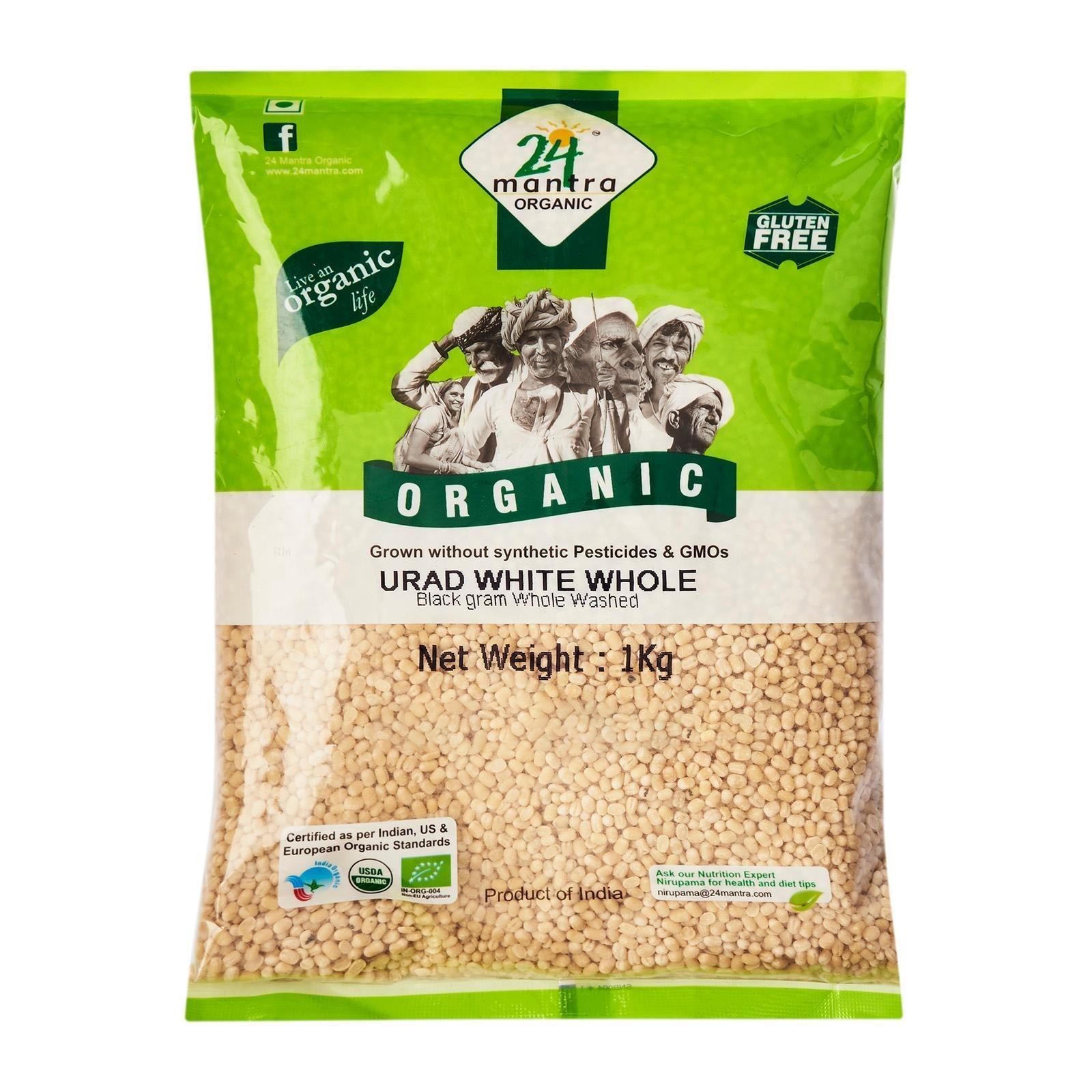 24 Mantra Organic Urad Dal White Whole