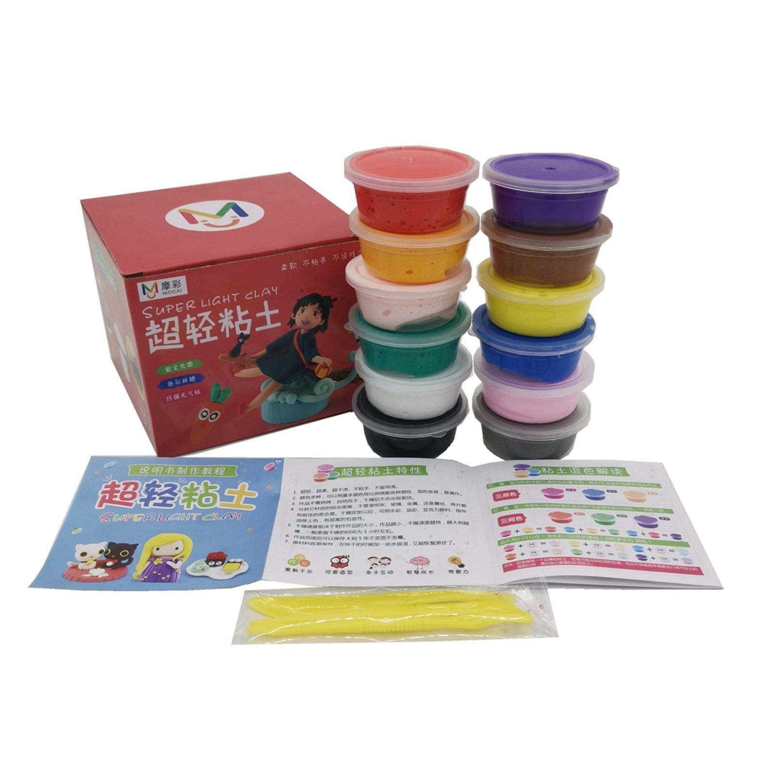 Super Light Clay Mix Colours 12 colors