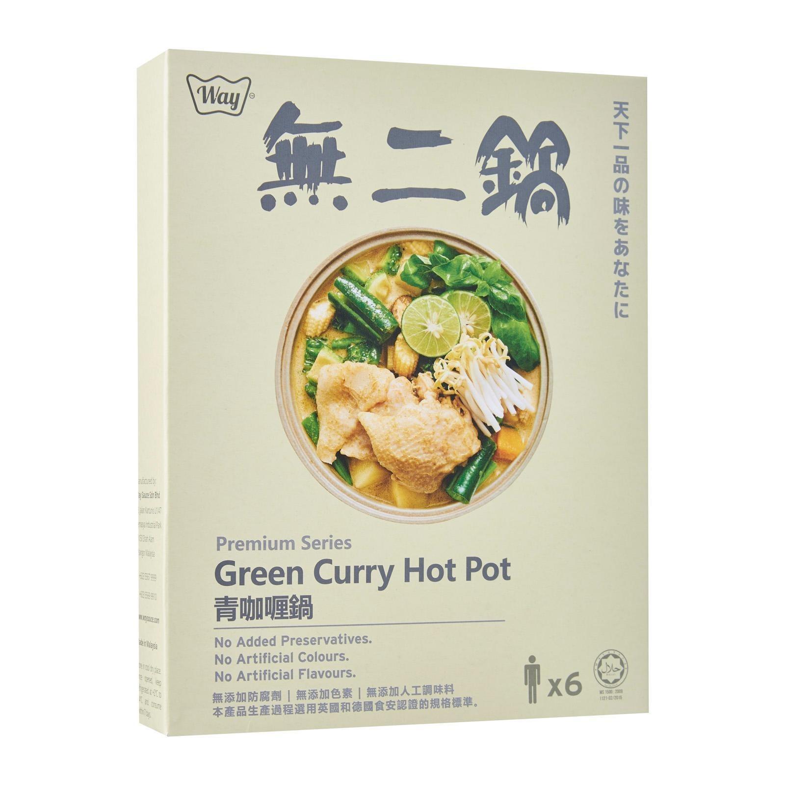 Way Premium Green Curry Hot Pot Soup Base