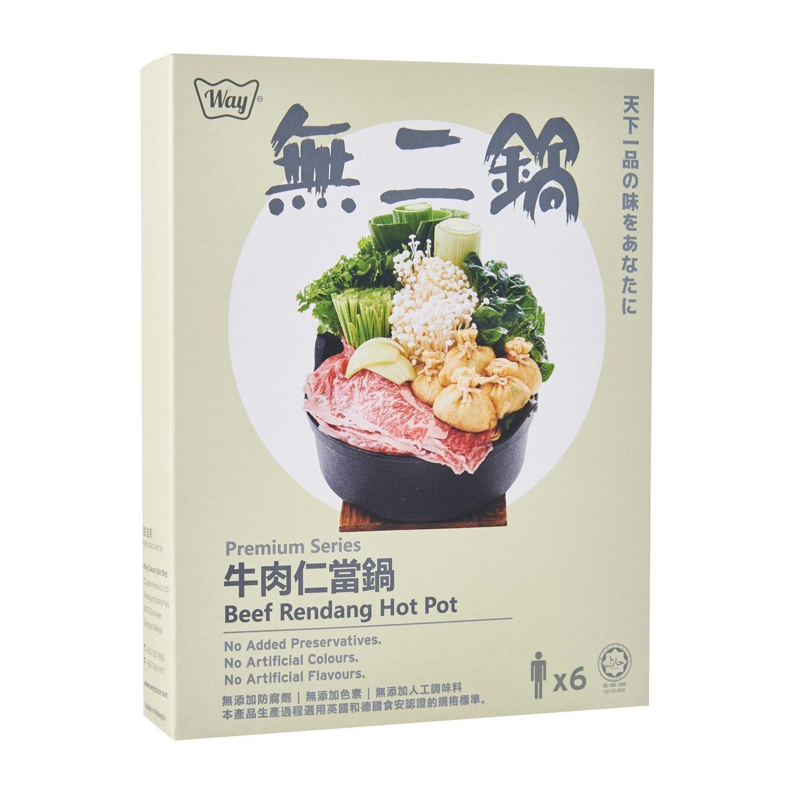 Way Premium Beef Rendang Hot Pot Soup Base