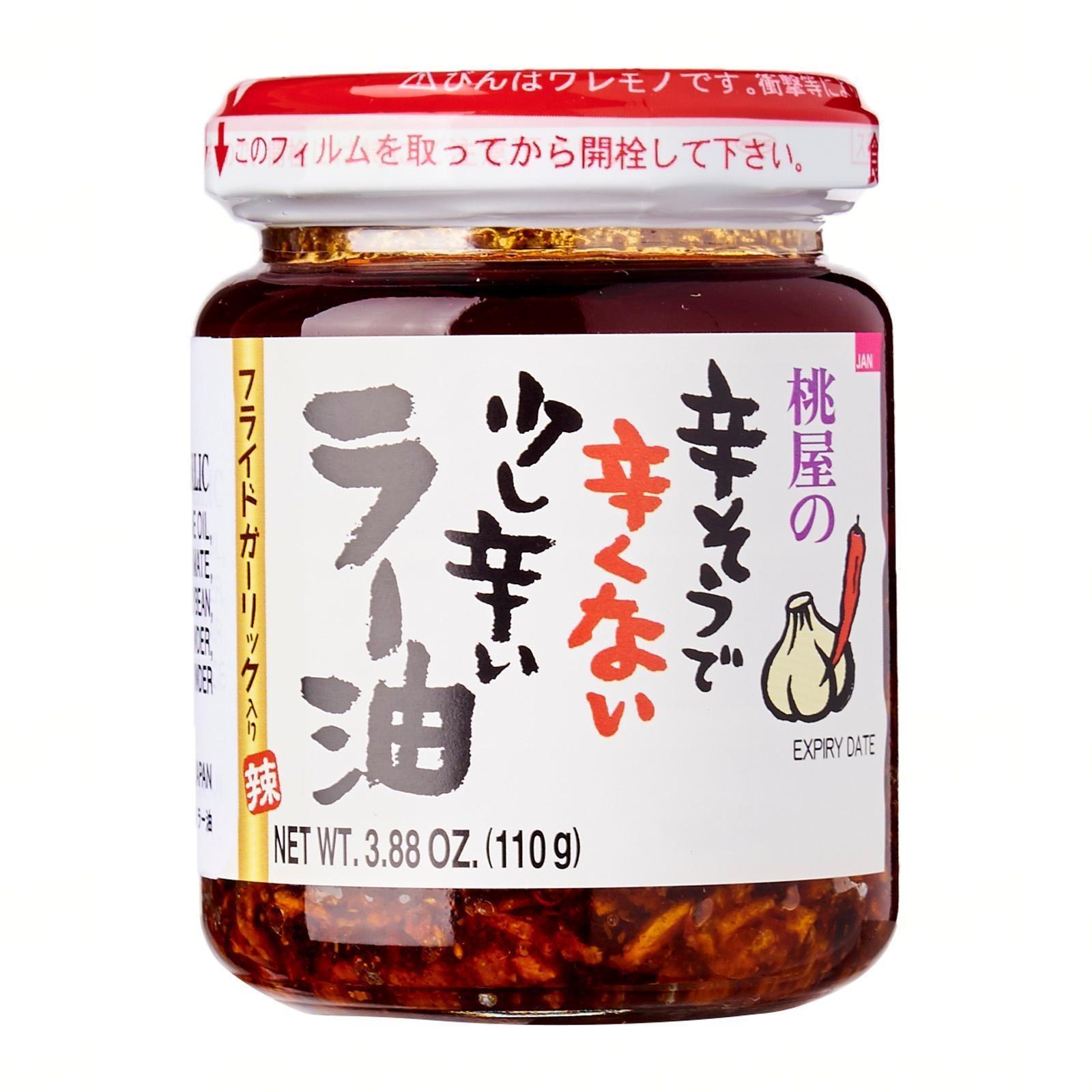 Momoya Taberu Layu Seasoned Oil With Red Pepper And Garlic