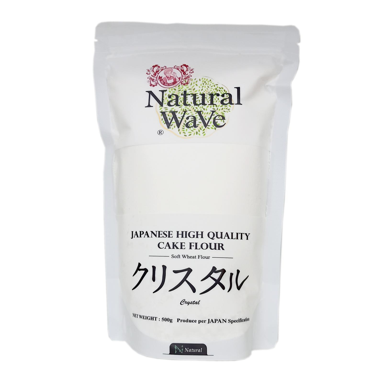 Organic Wave Japanese High Quality Cake Flour