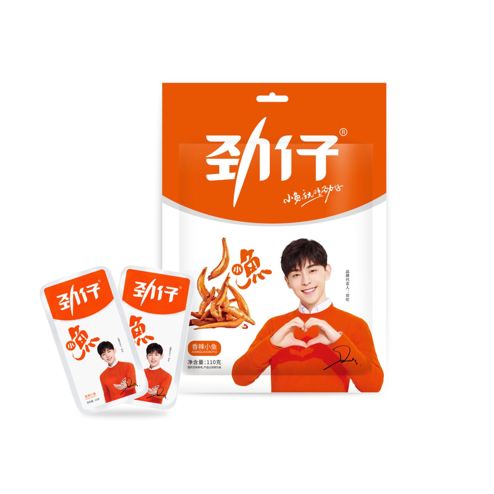 JinZai Spicy Favor Fish