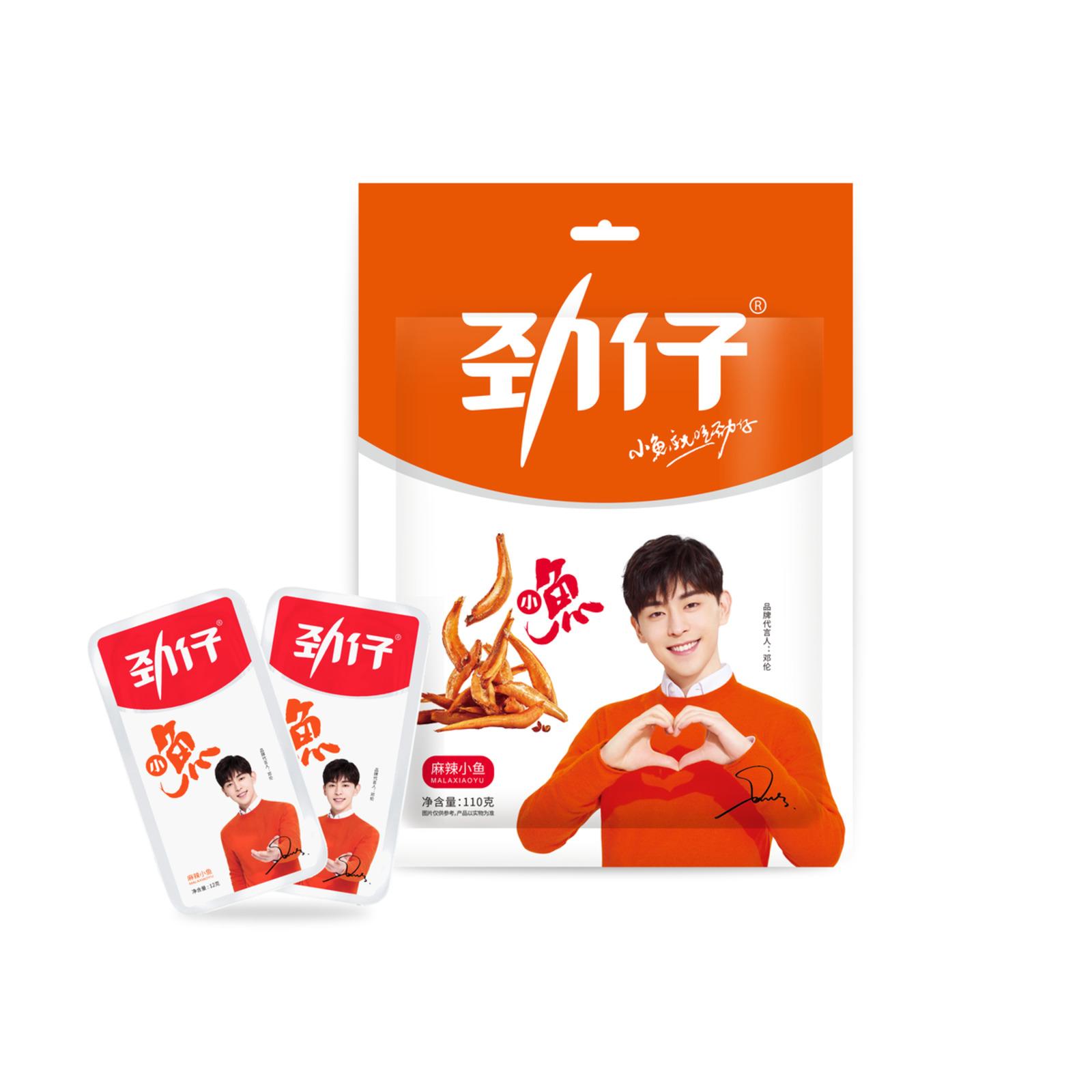 JinZai Hot & Spicy Favor Fish