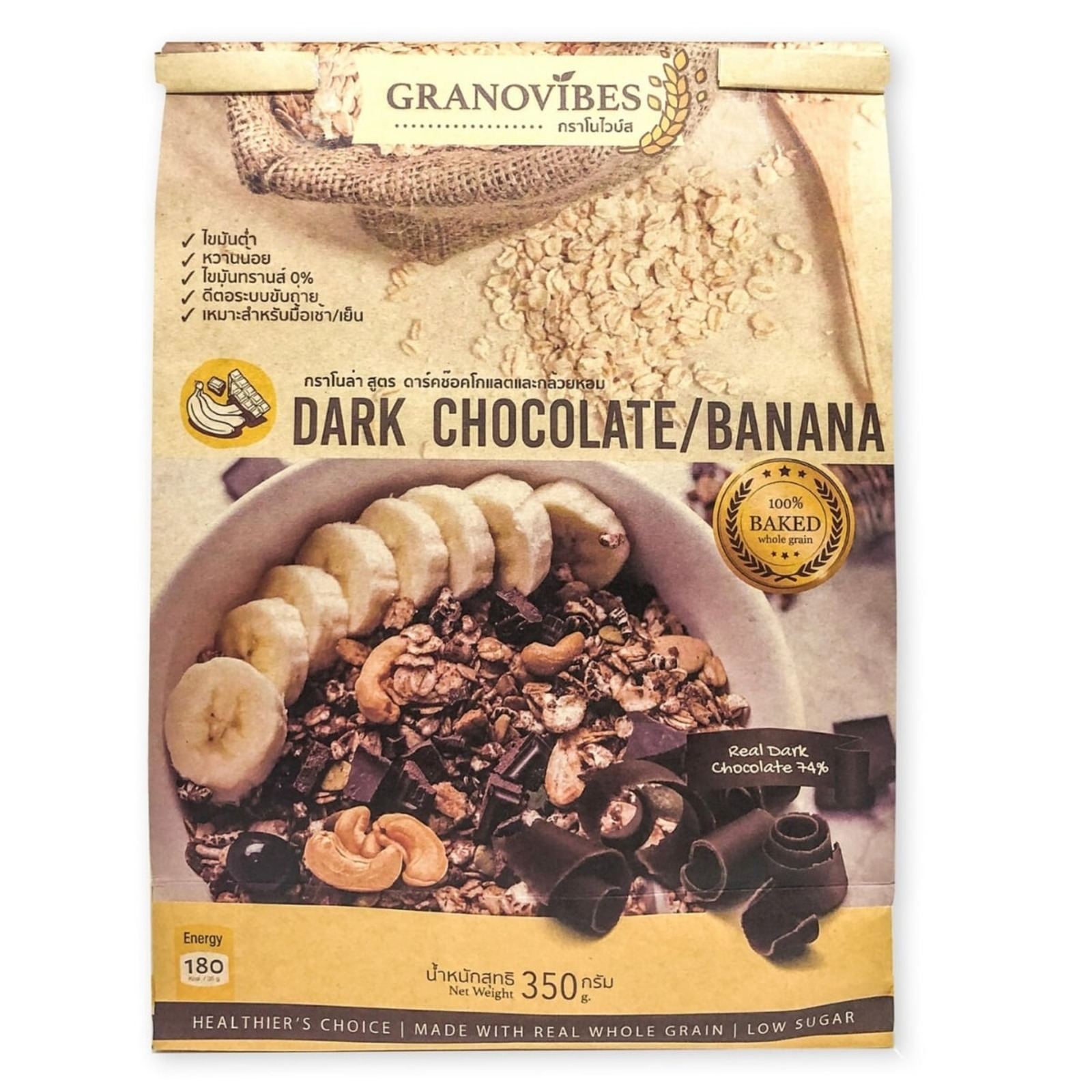 Granovibes Granolas - Dark Chocolate / Banana
