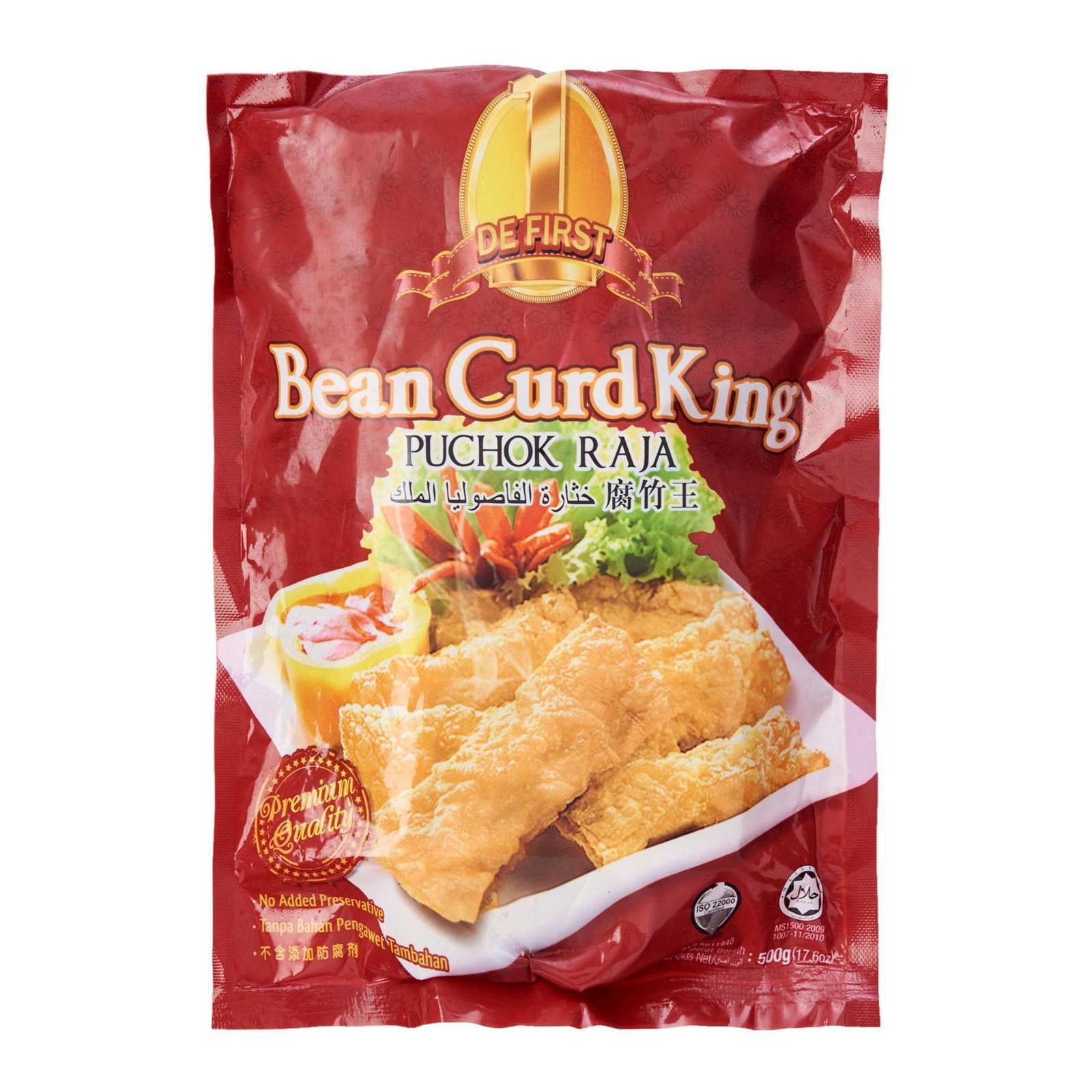 CB Bean Curd King 18Pcs