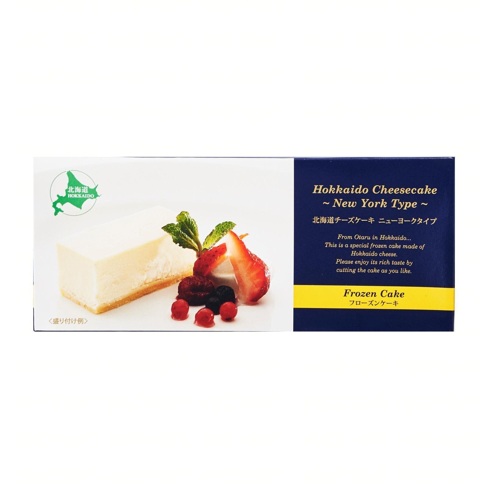 Kirei Hokkaido New York Cheese Cake - Frozen