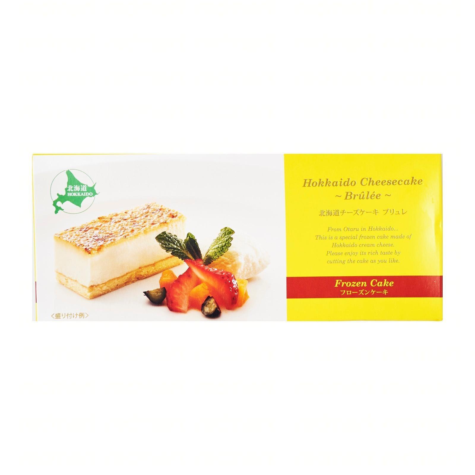 Kirei Hokkaido Brulee Cheese Cake - Frozen