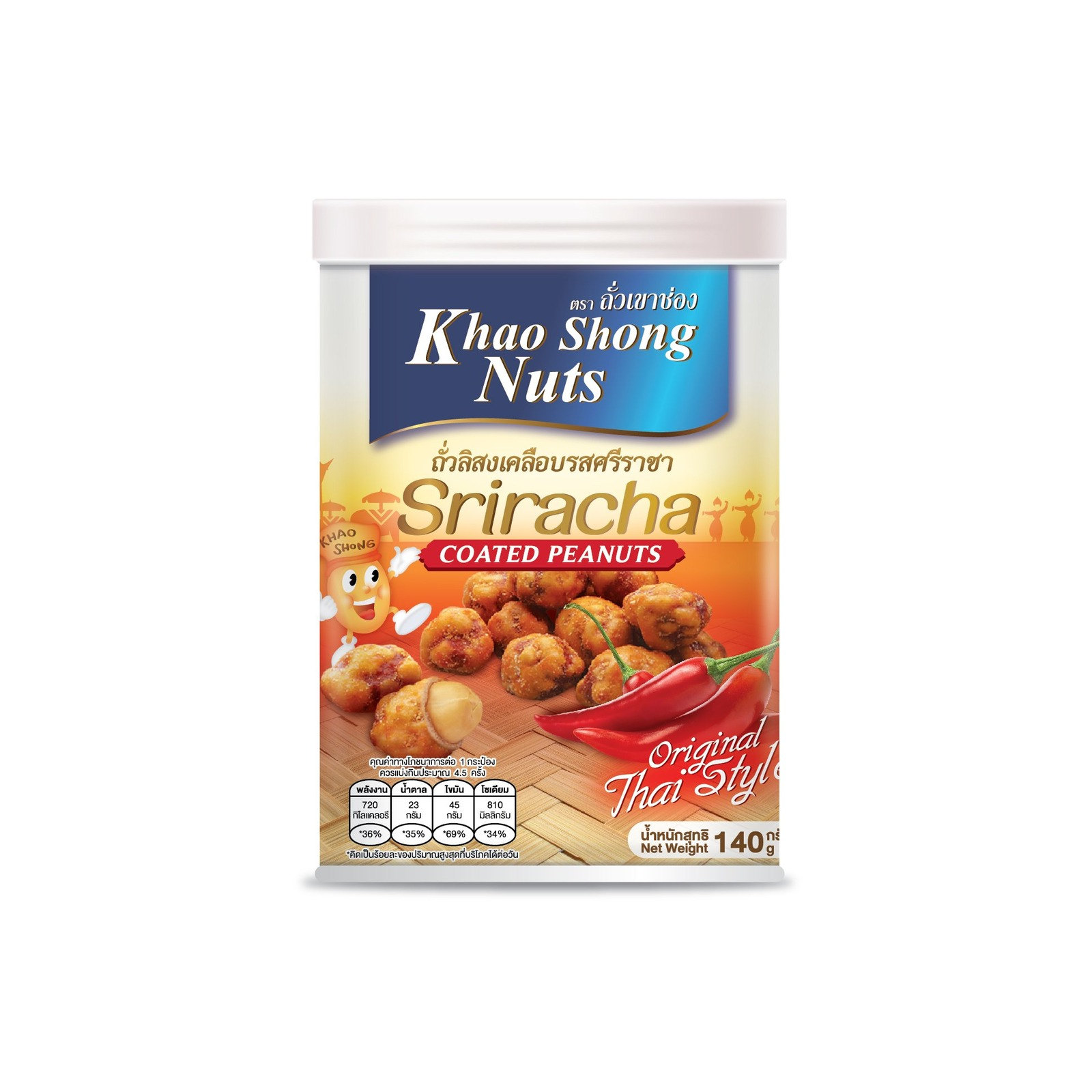 Khao Shong Nuts Sriracha Coated Peanuts