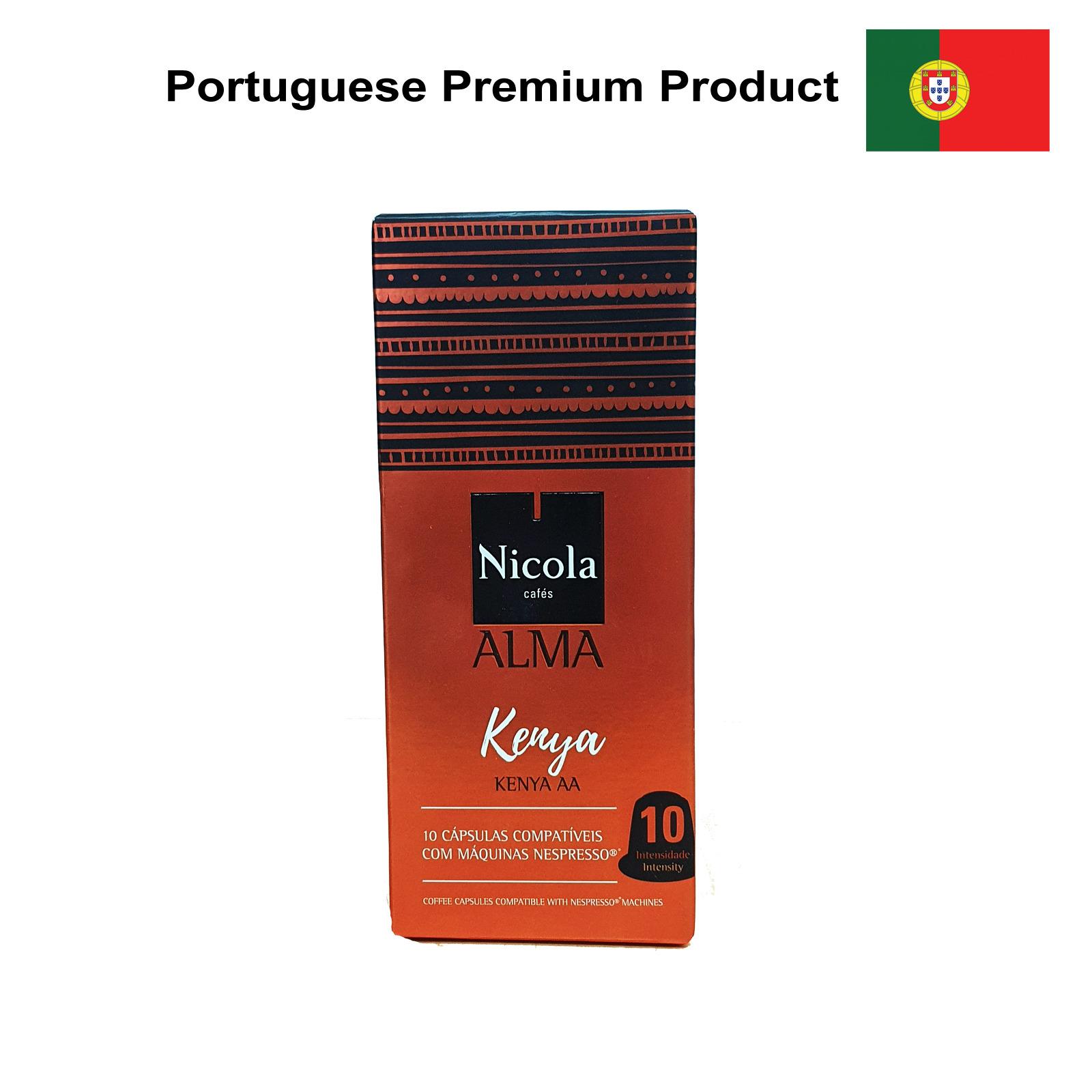 Coffee Capsules - Kenya