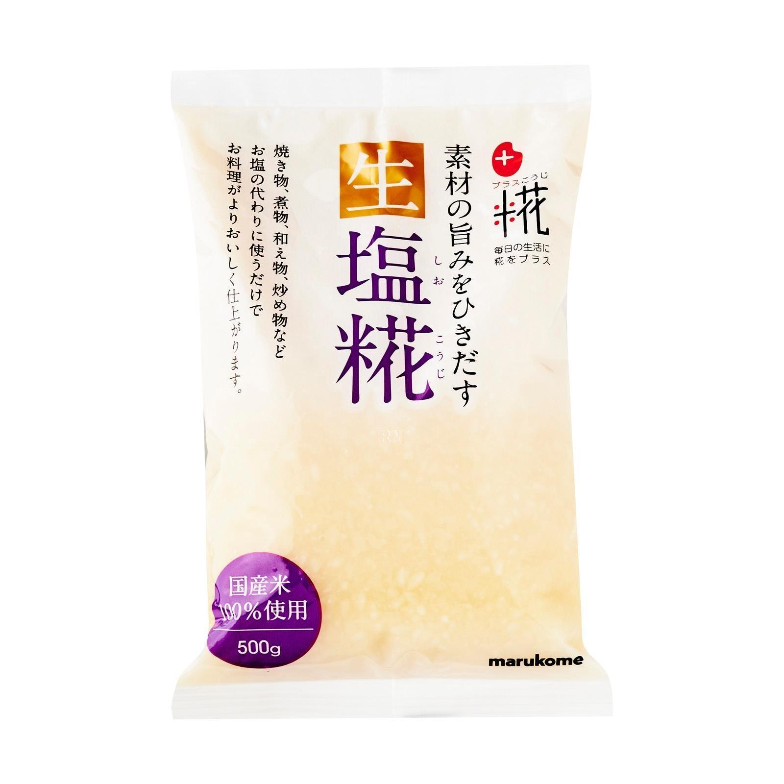 Marukome Japan Shio Koji Fermented Rice Yeast Seasoning