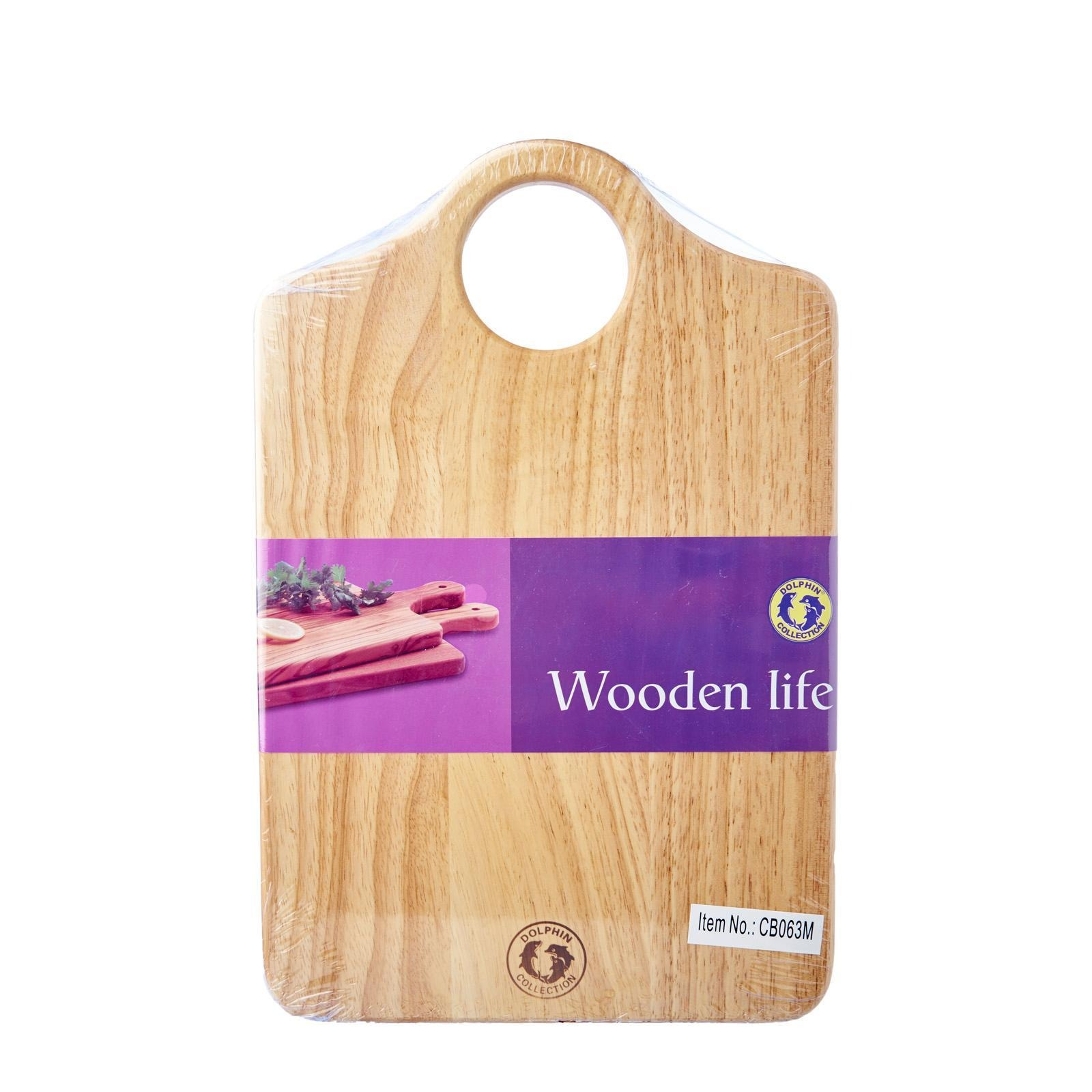 Dolphin Collection Wooden Cutting Board 33 x 21.5cm