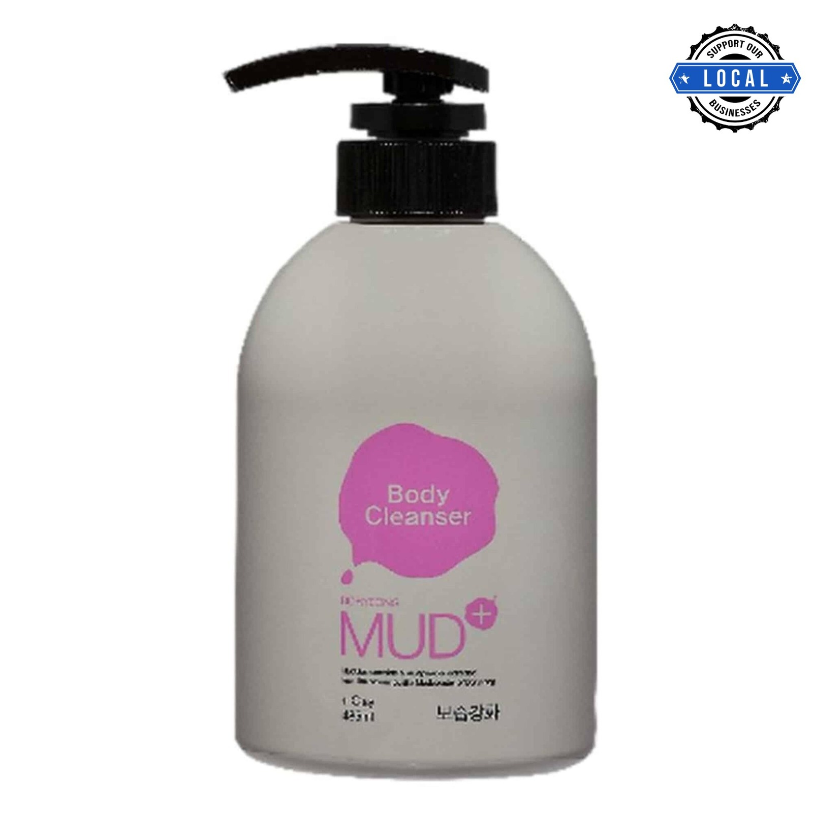 Boryeong Mud Body Cleanser