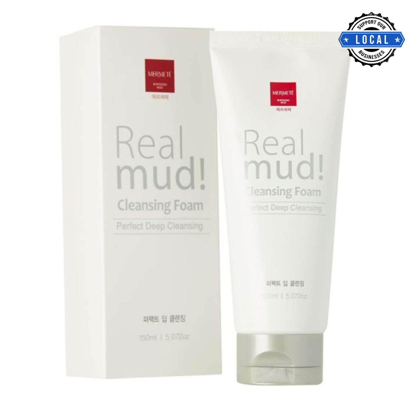 Boryeong Real Mud Cleansing Foam