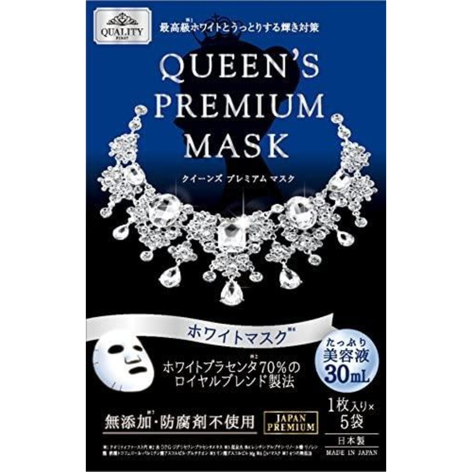 Quality 1st Quality 1st Queens Premium Mask Whitening 5s