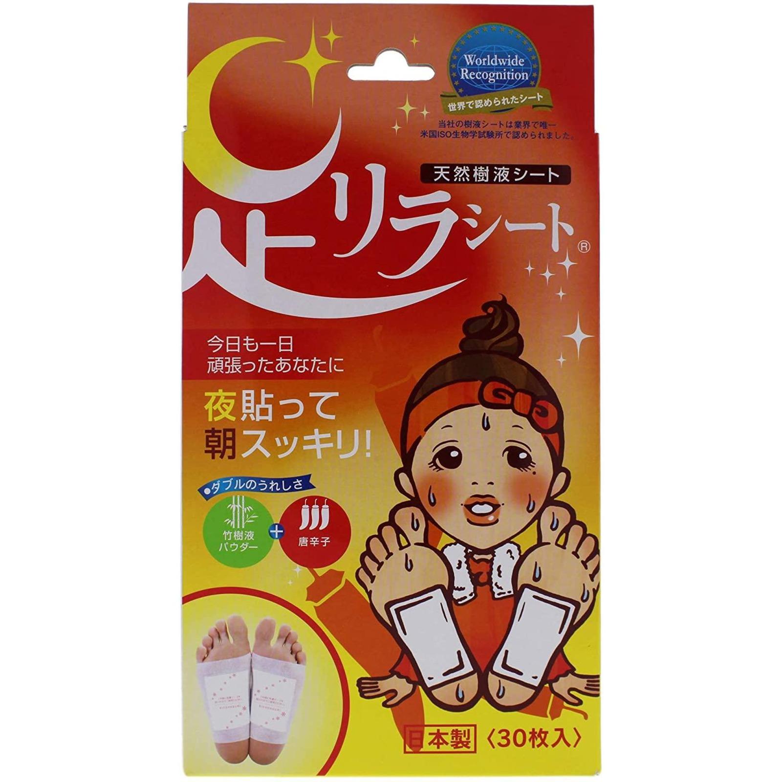 Kinomegumi Kinomegumi Foot Relax Sheet Red Pepper 30pcs