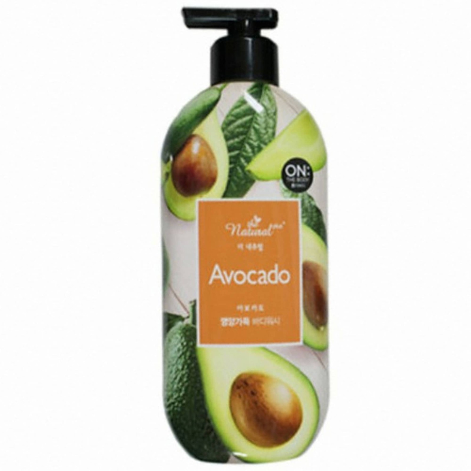 On The Body Avocado Superfood Body Wash