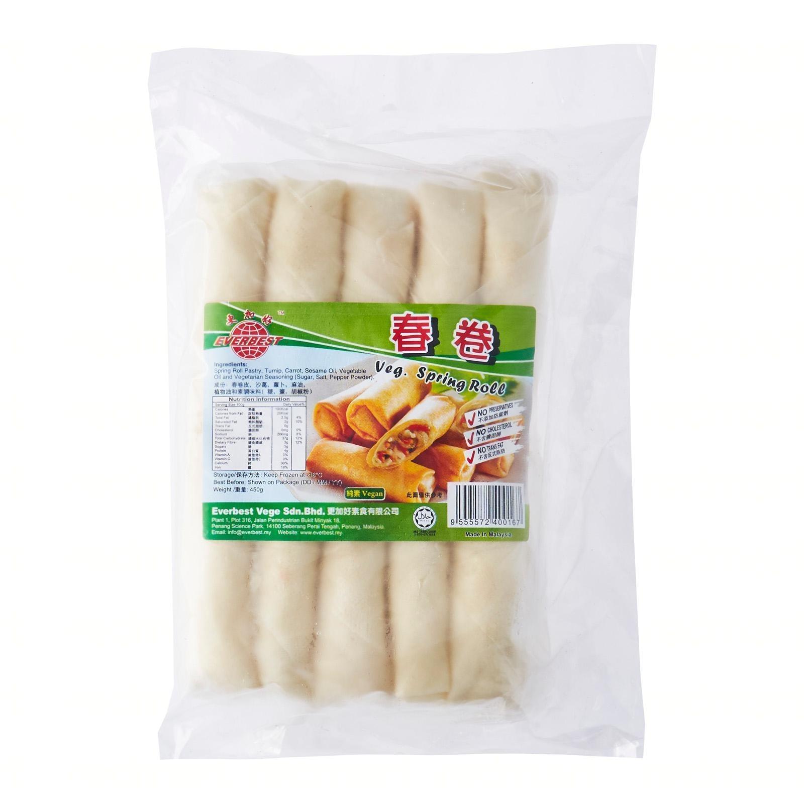 EB Frozen - Vegetarian Spring Roll