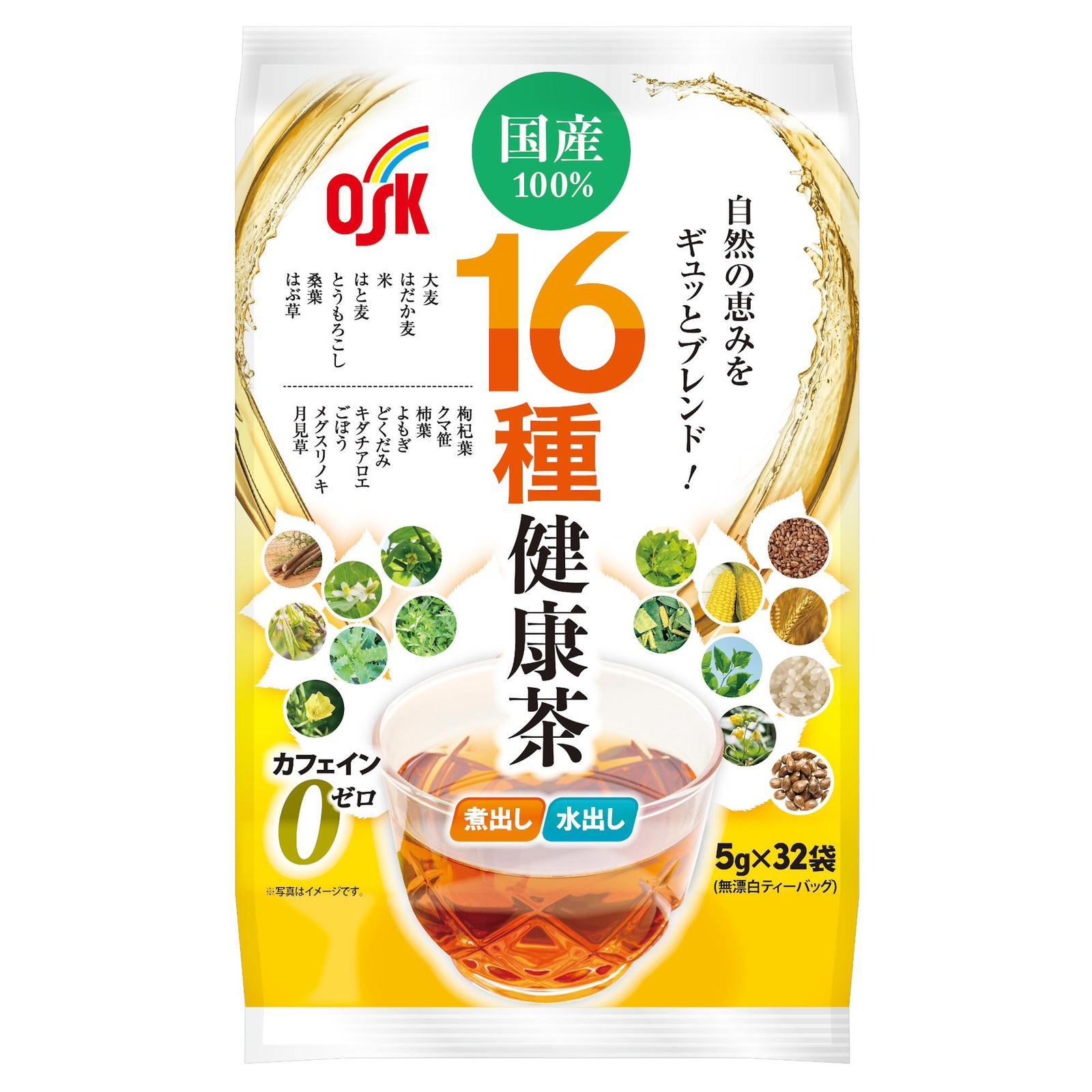 OSK JAPANESE 16 BLENDED HEALTHY TEA