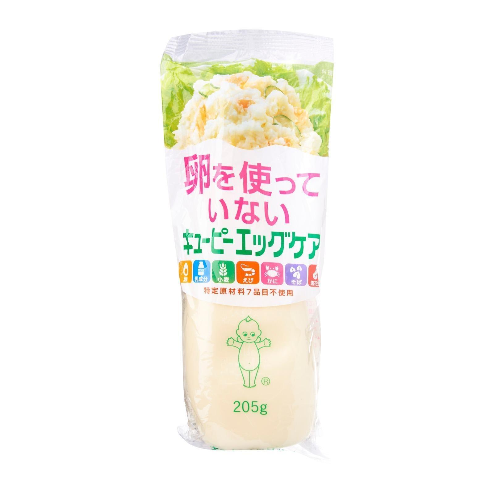 Kewpie Kewpie Allergy Clear! Egg-Free Delicous Japanese Mayo