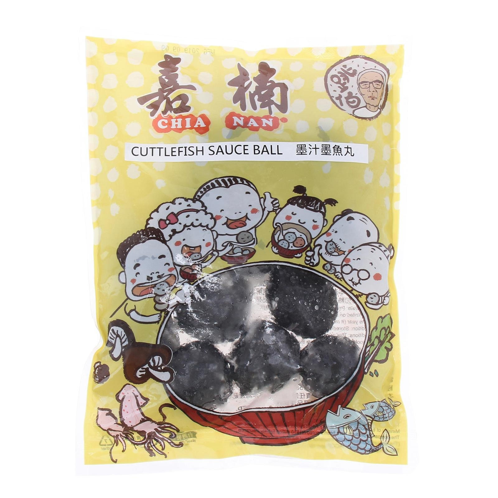 Food People Taiwan Steamboat Hotpot Octopus Ball - By Food People - Frozen