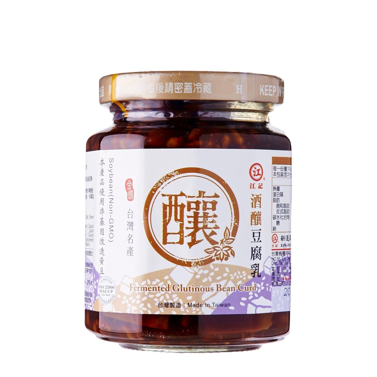 Jiang Ji Fermented Beancurd - Glutinous Rice