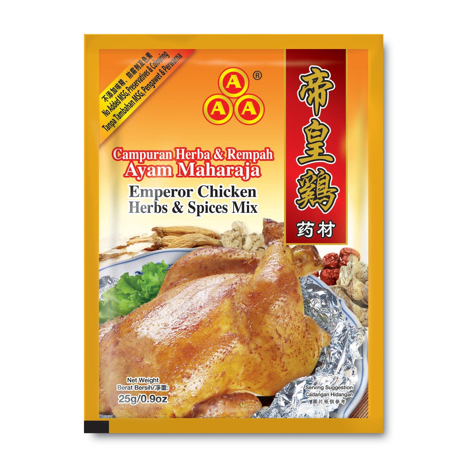 AAA EMPEROR CHICKEN HERBS & SPICES MIX