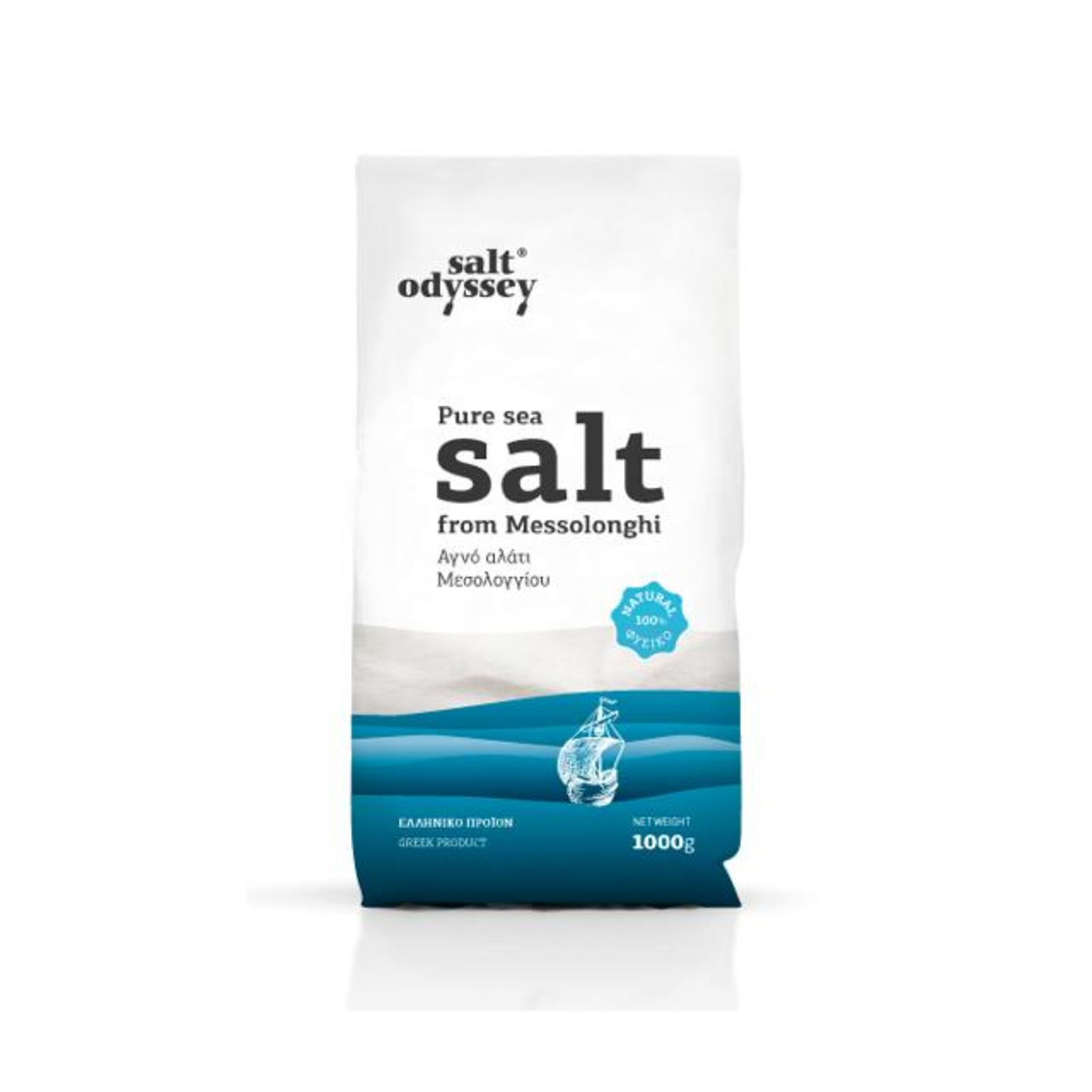 Salt Odyssey Fine Pure Greek Sea Salt - By Agora Products