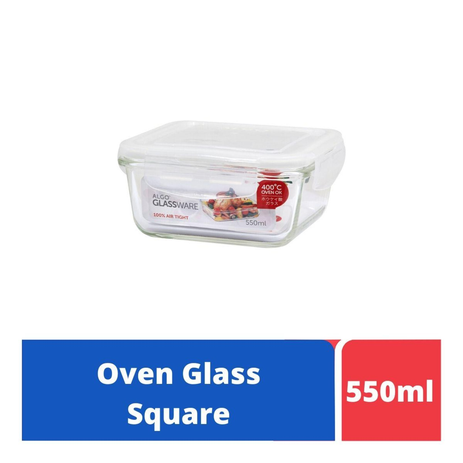 ALGO Glass Food Container Square 550ml