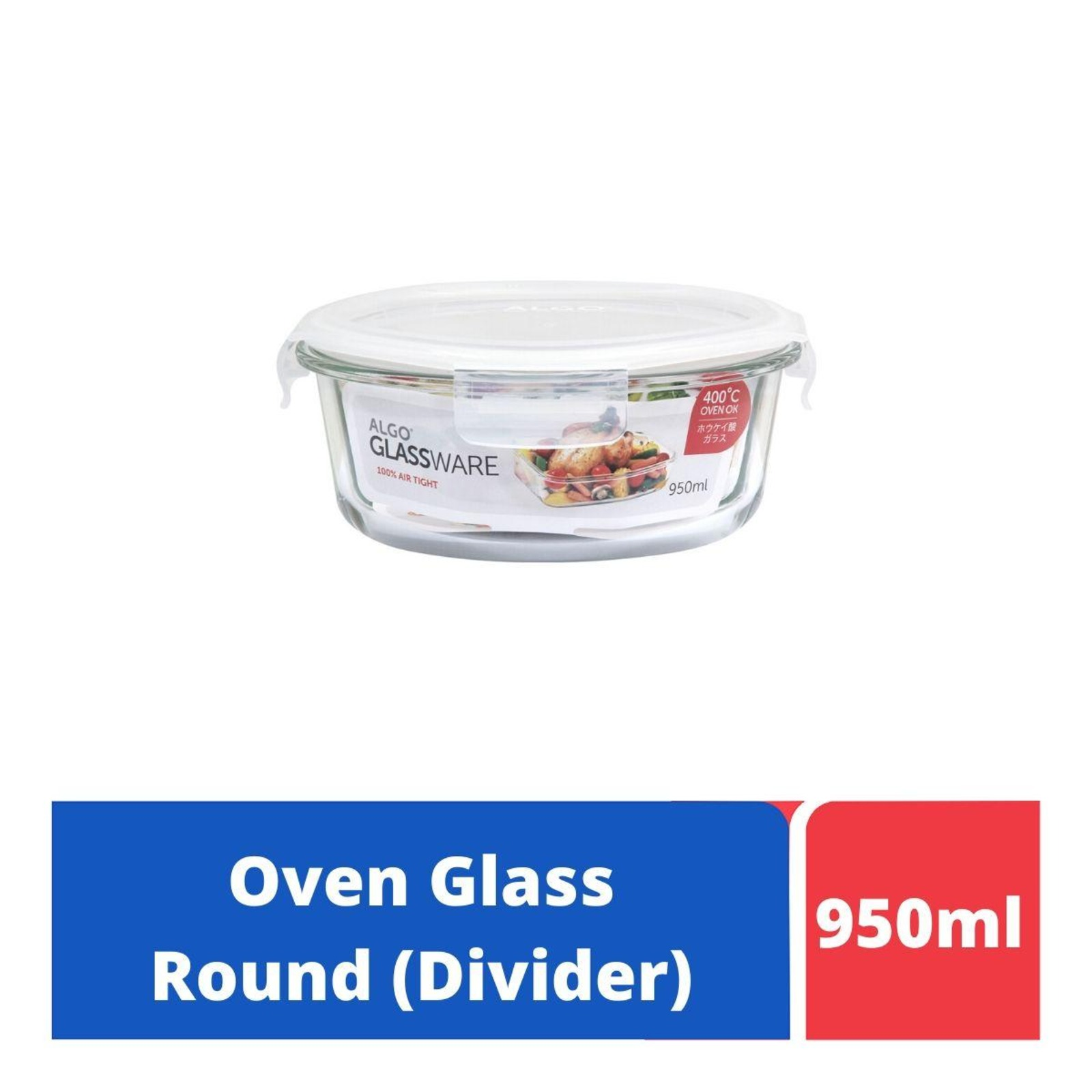 ALGO Glass Food Container with Divider Round 950ml
