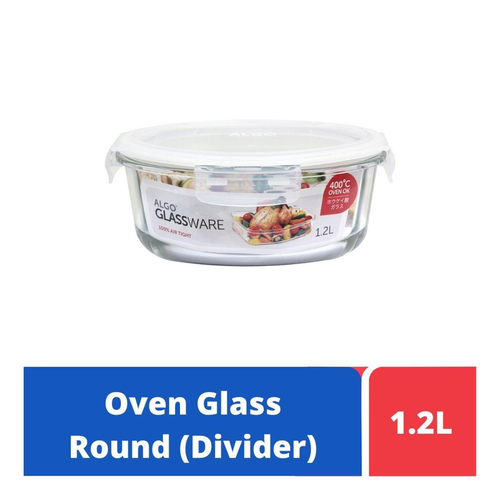 ALGO Glass Food Container with Divider Round 1.2L
