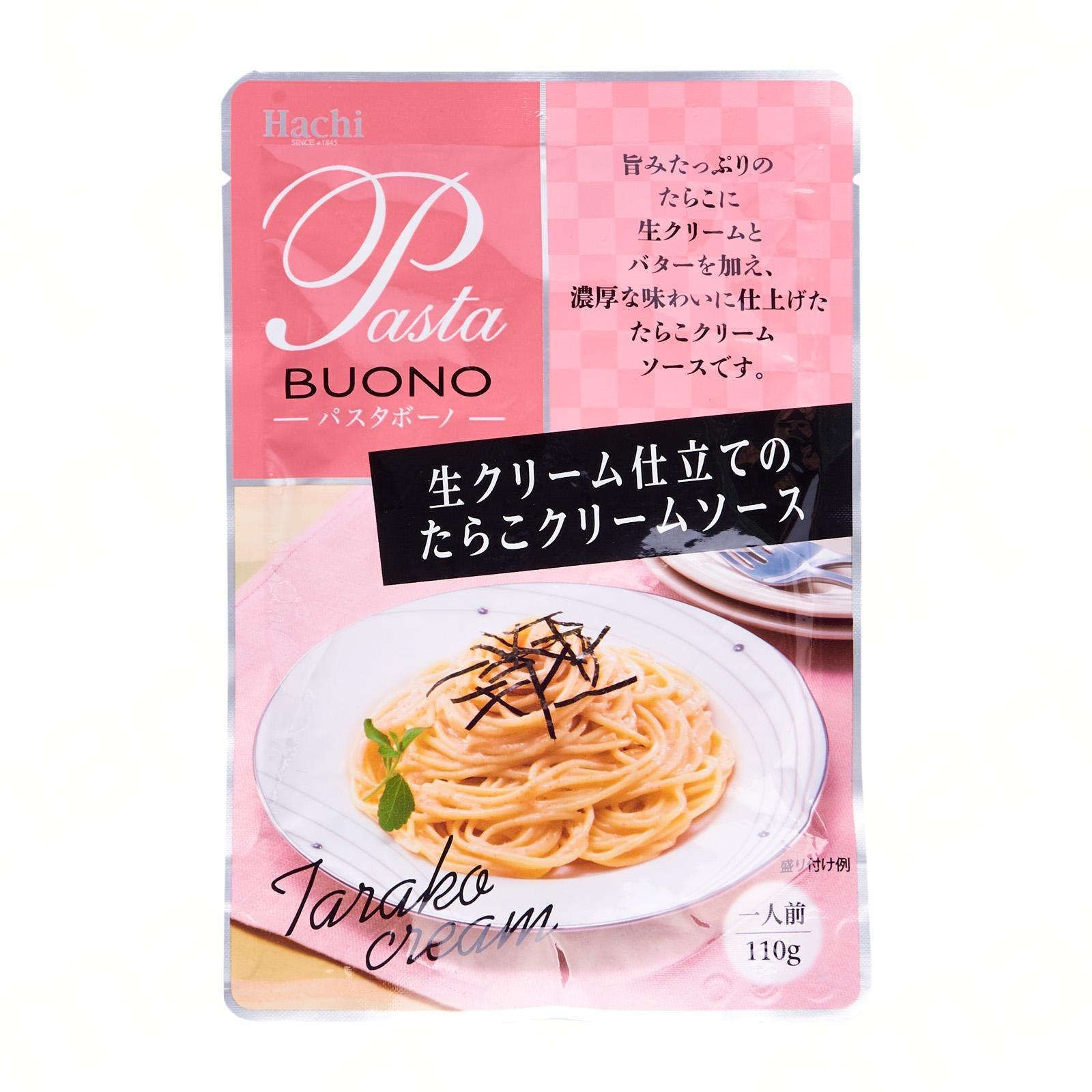 Kirei Hachi Tarako Japanese Cod Roe Cream Pasta Sauce