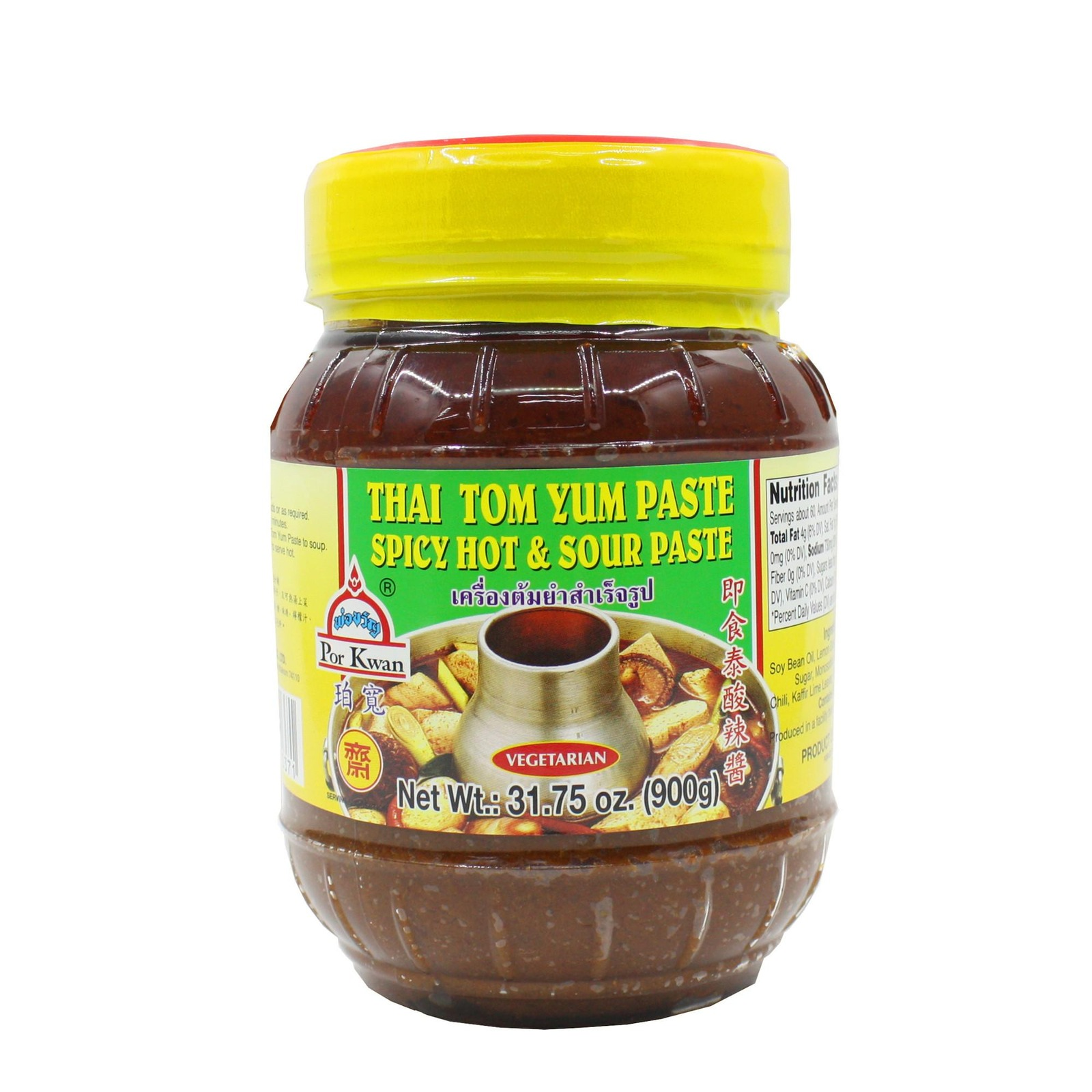 POR KWAN TOM YUM PASTE-VEGETARIAN