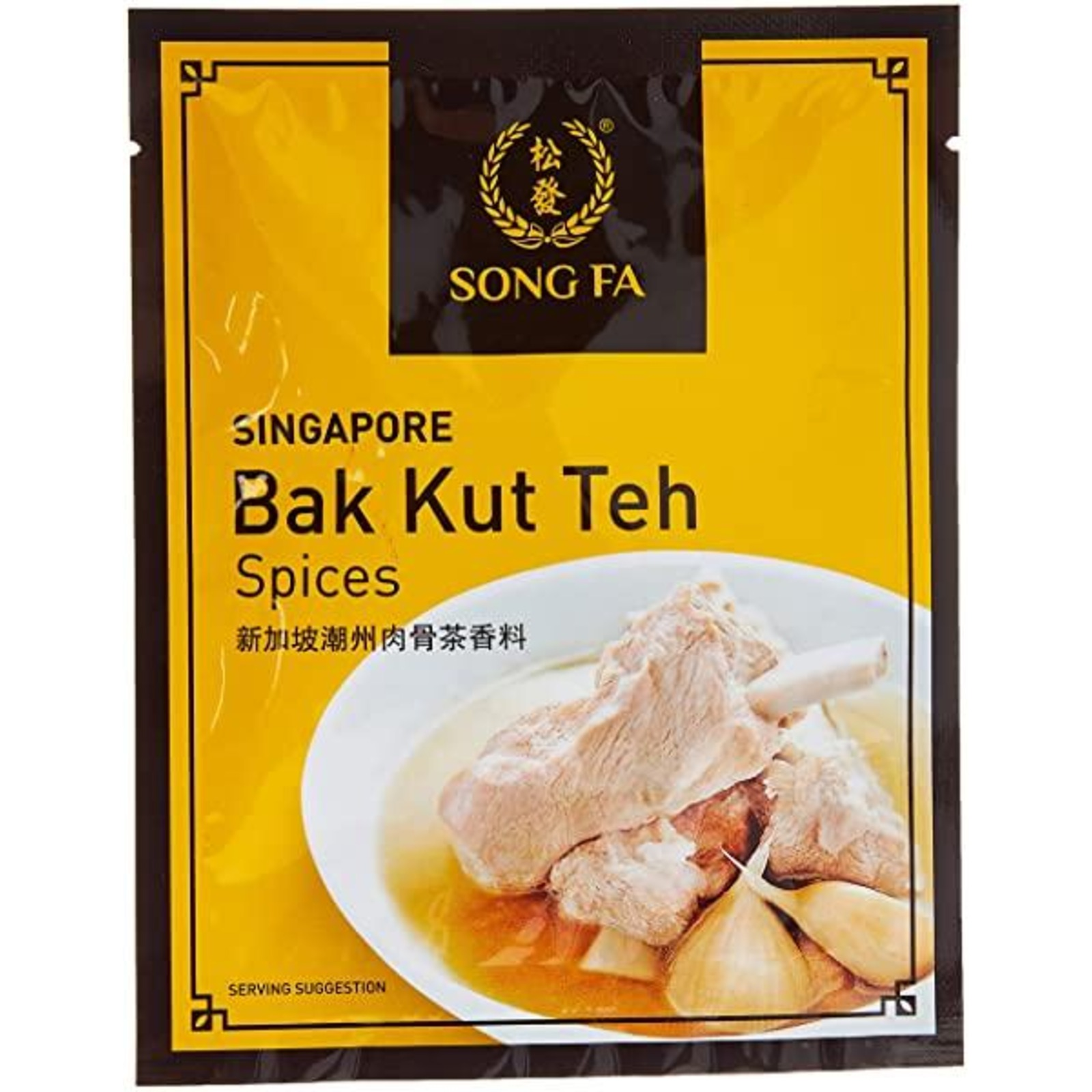 Song Fa Bak Kut Teh Spices