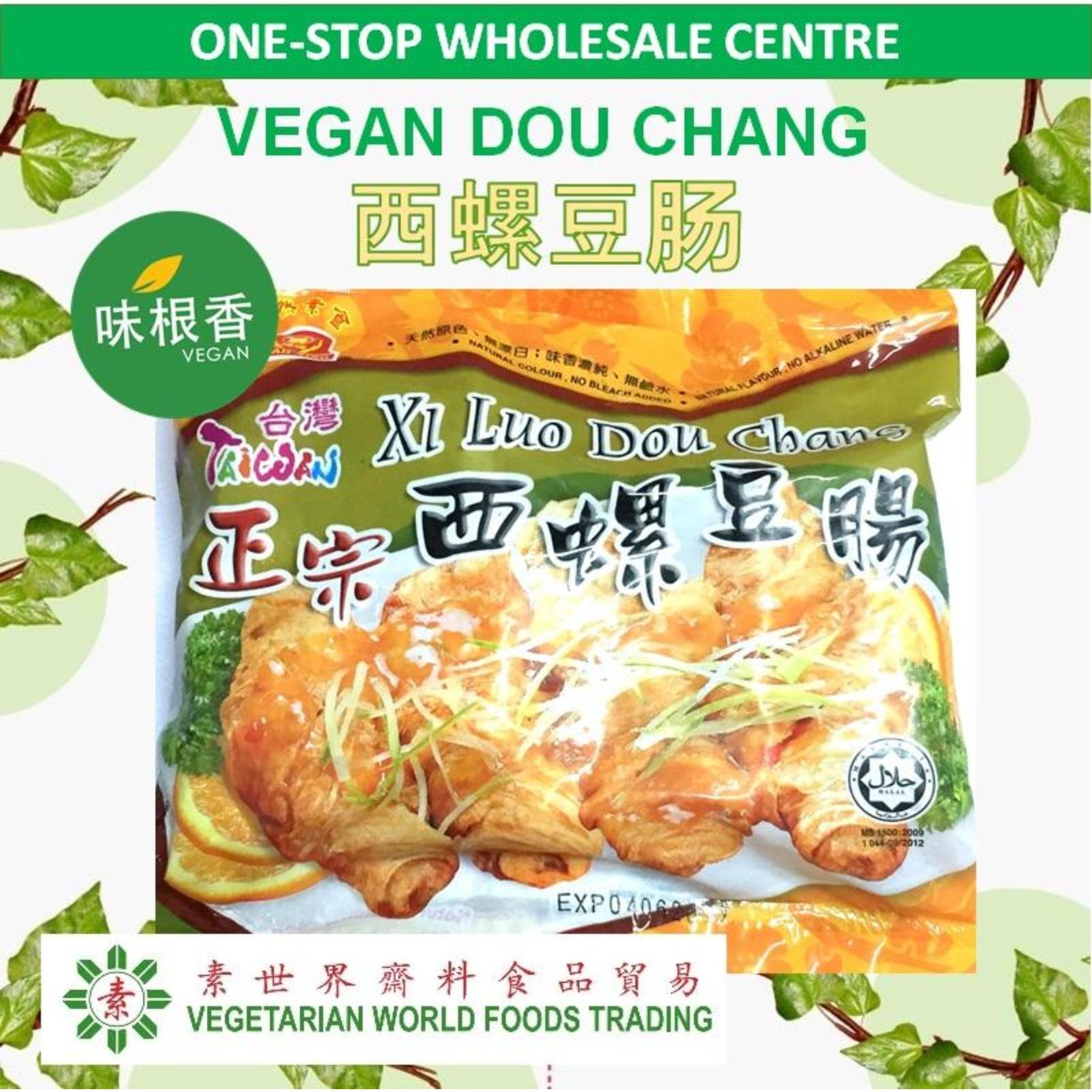 Yi Dah Xing Soy Intestine Taiwan