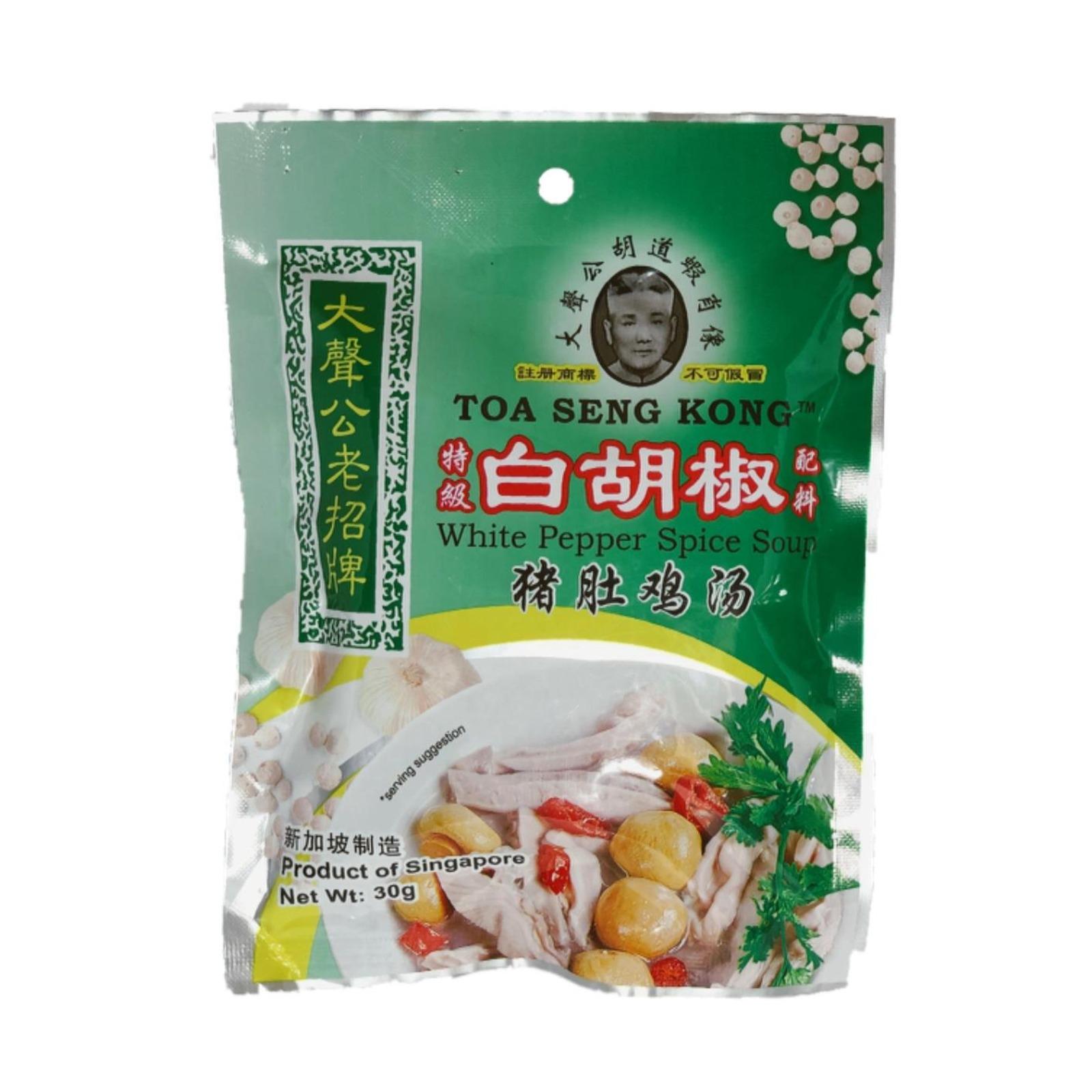 Toa Seng Kong White Pepper Spice Soup