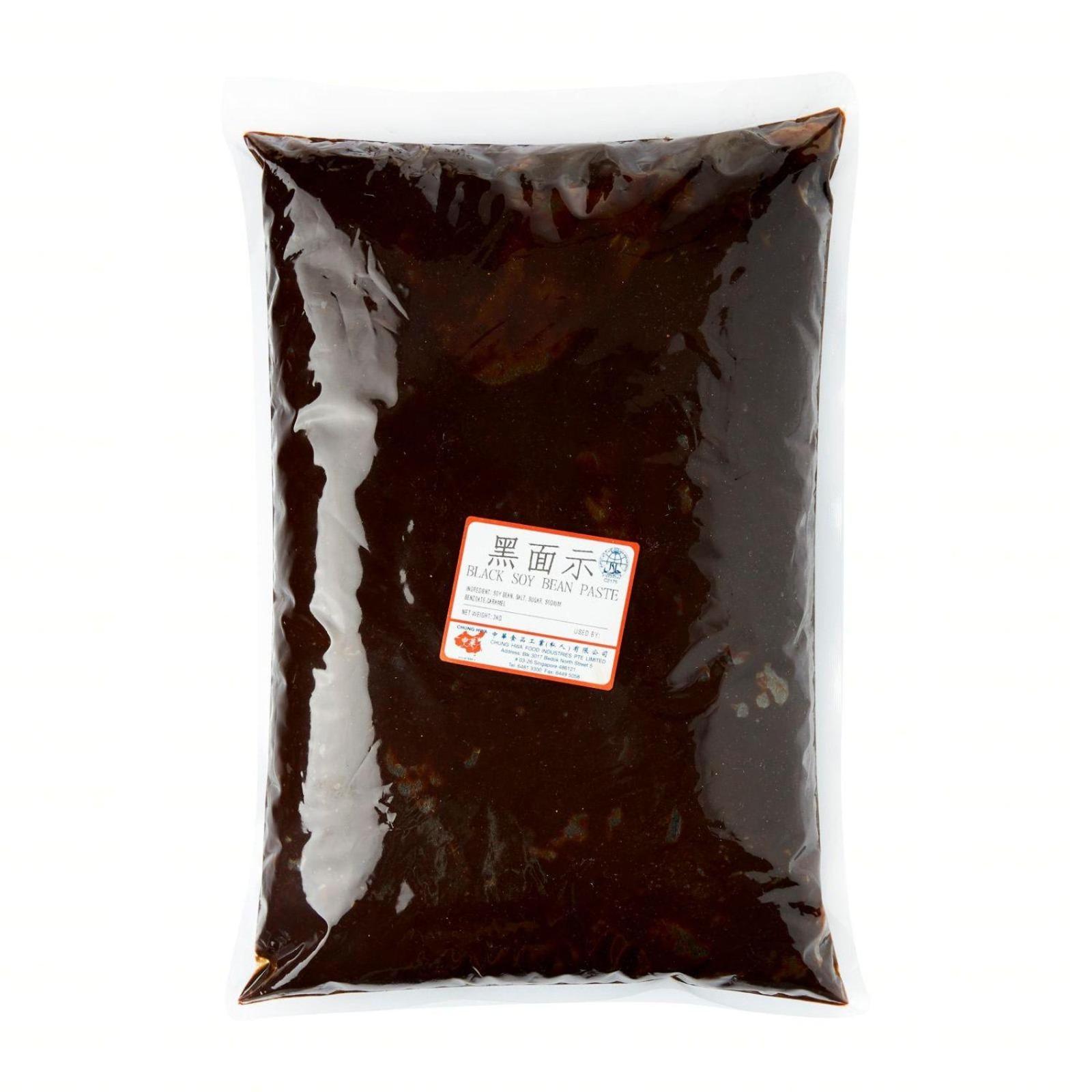 Chung Hwa Sauce - Soy Bean Paste (Black)