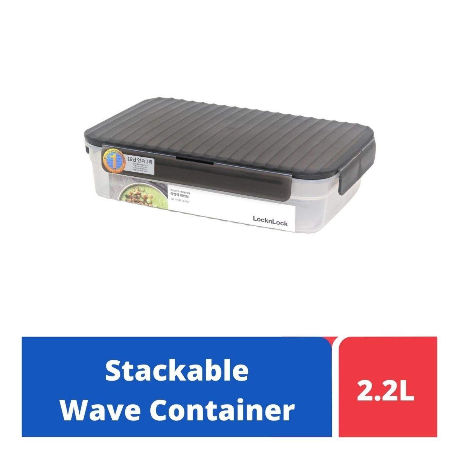LOCK&LOCK Wave Food Container Rect 2.2L - Dark Grey